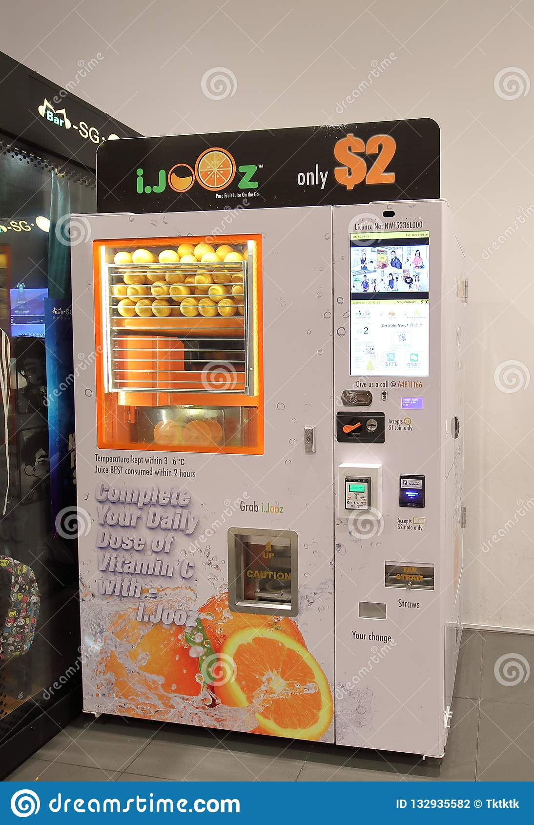 Drink Vending Machine Singapore Editorial Photography Image Of