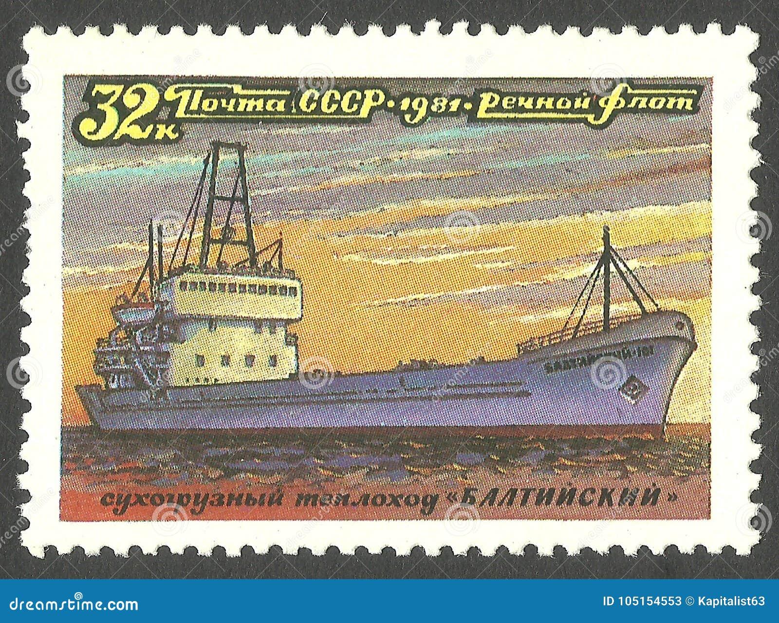 Dry cargo ship editorial stock photo  Image of brief - 105154553