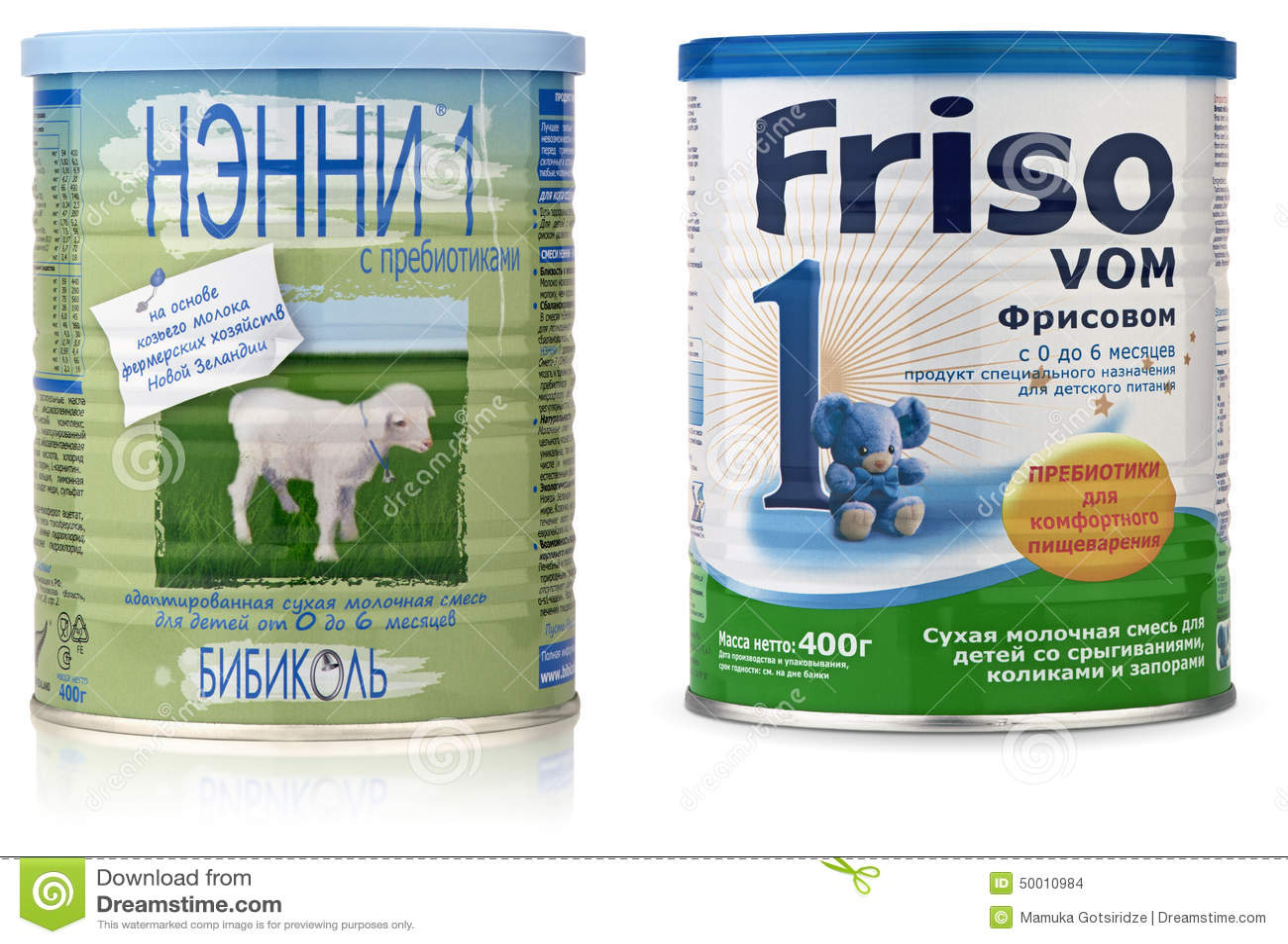 Dry milk formula Nanny editorial stock image  Image of