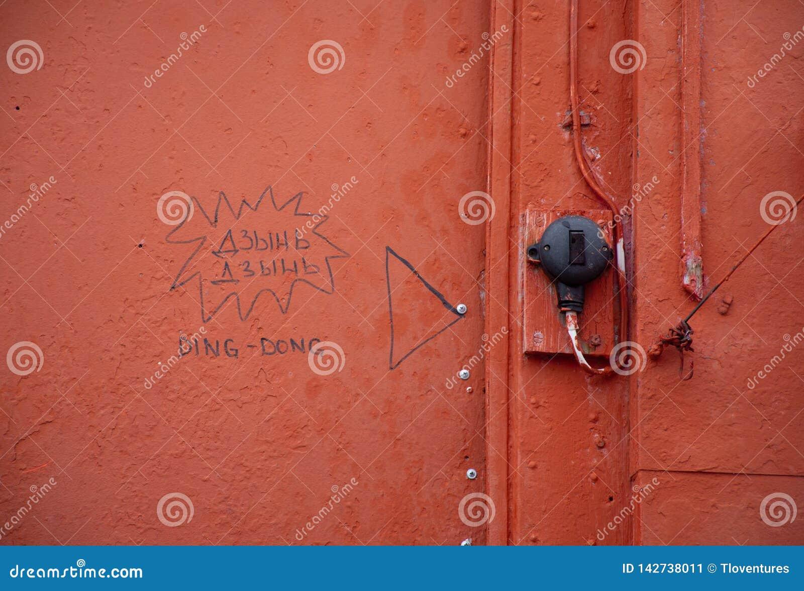Drzwiowy Bell na Czerwonym budynku