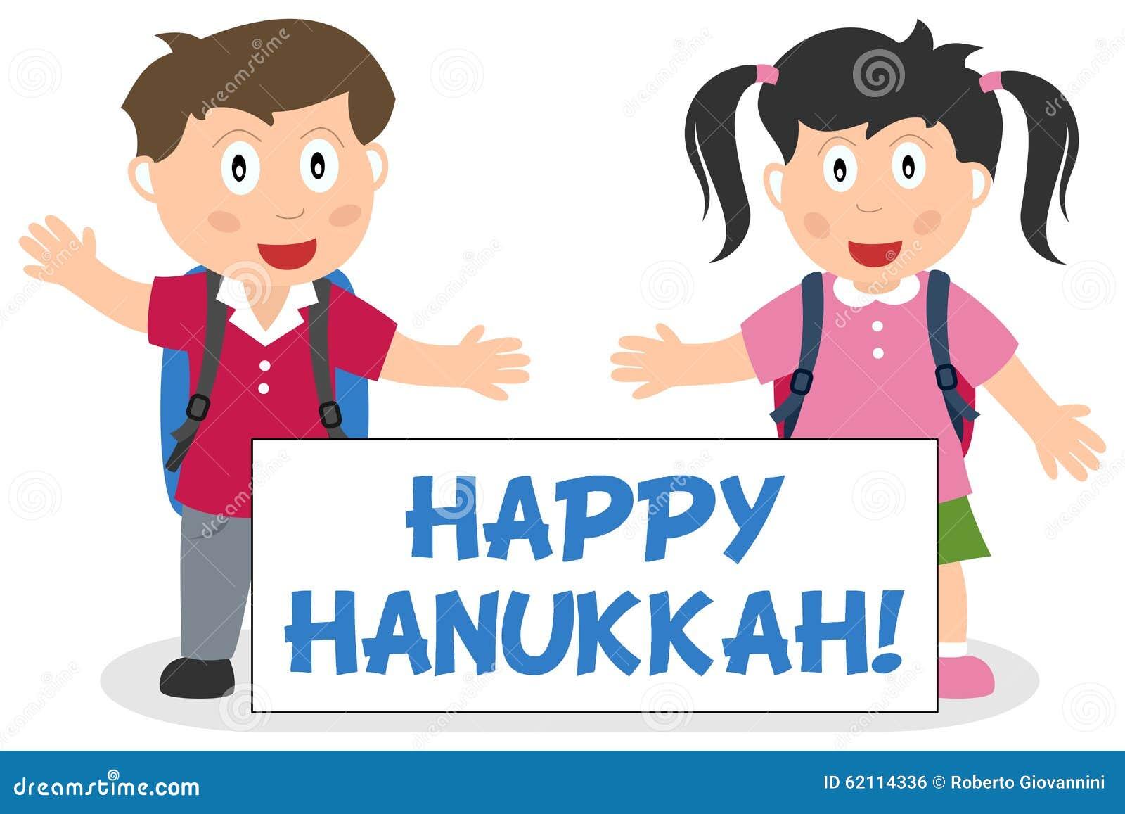 Duas crianças com a bandeira feliz do Hanukkah
