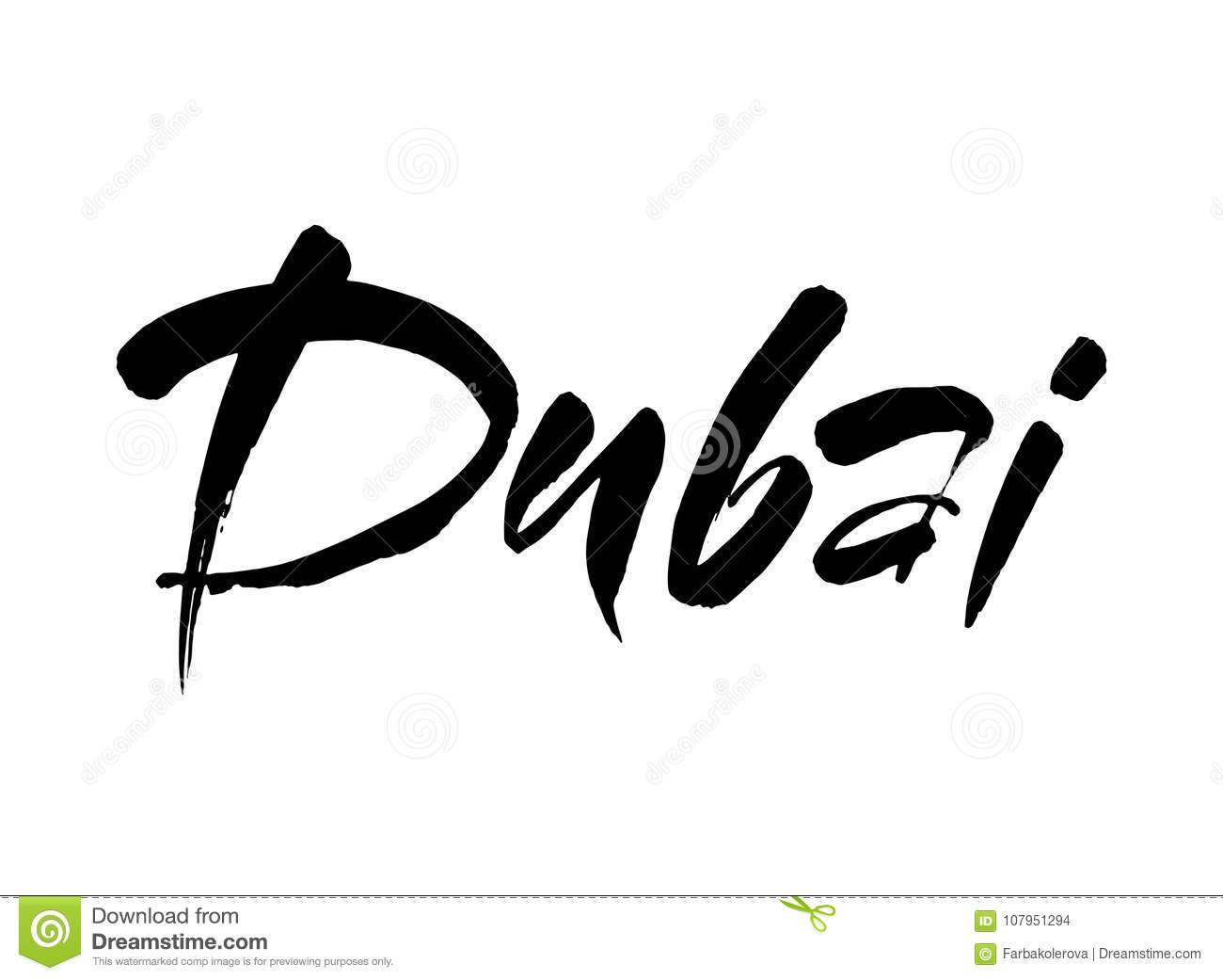 Brush Lettering Of UAE Dubai City Modern Calligraphy Isolated On