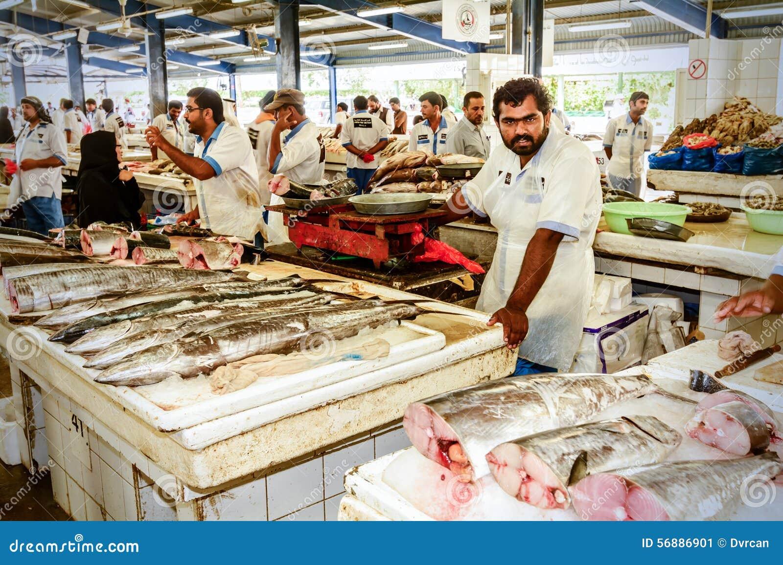 Dubai Fish Market In Deira, United Emirates Editorial Photo - Image