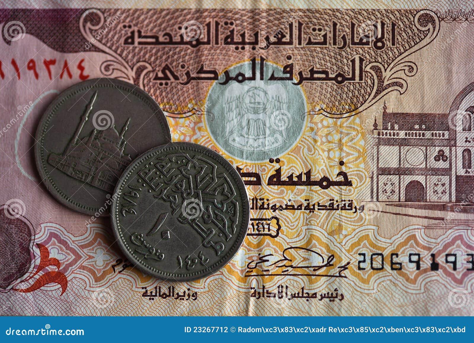 geld Arabisch watersport