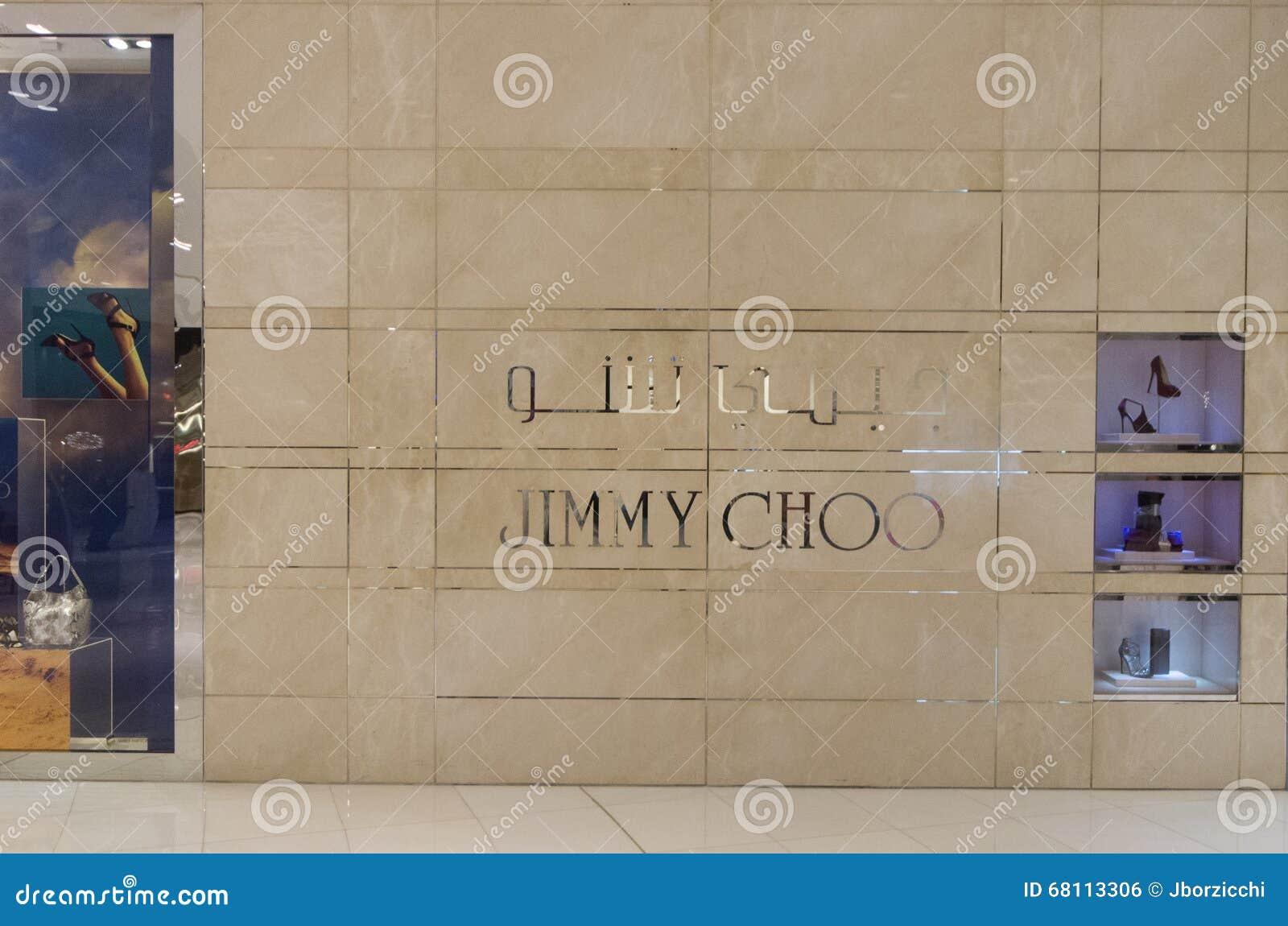 8a96db83d40 Dubai Mall. Interior editorial photo. Image of boutique - 68113306