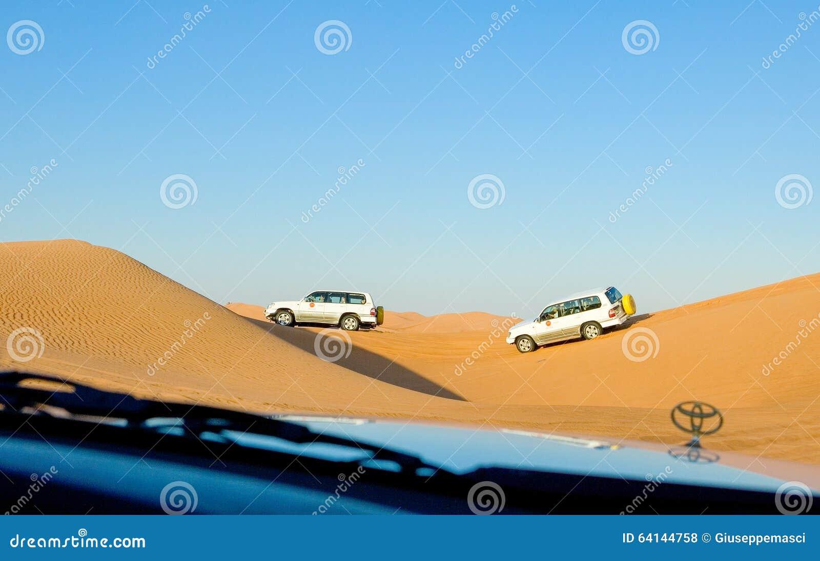 Used Car Dealership Palm Desert
