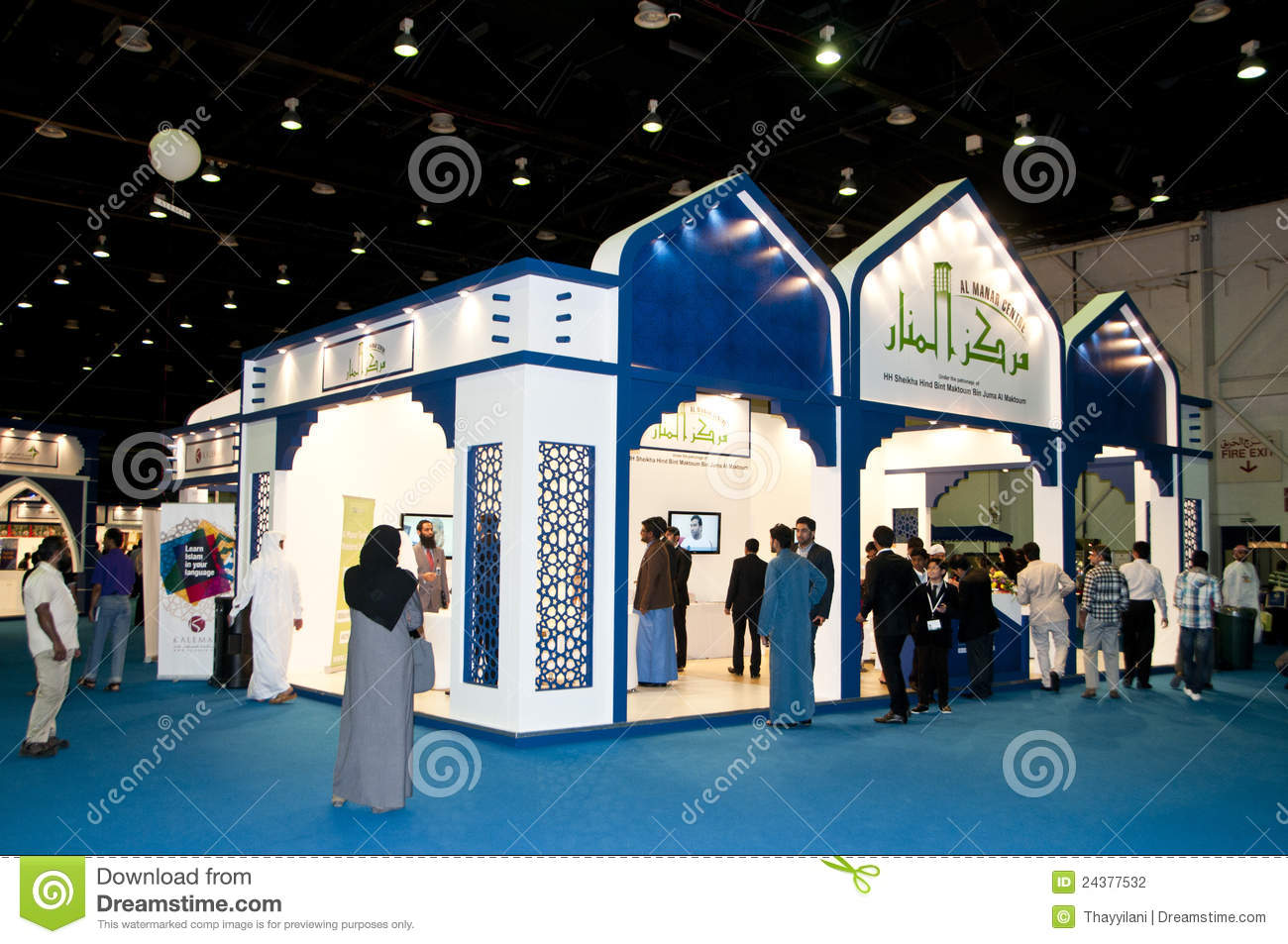Exhibition Stall Photo : Dubai peace convention exhibition stall editorial