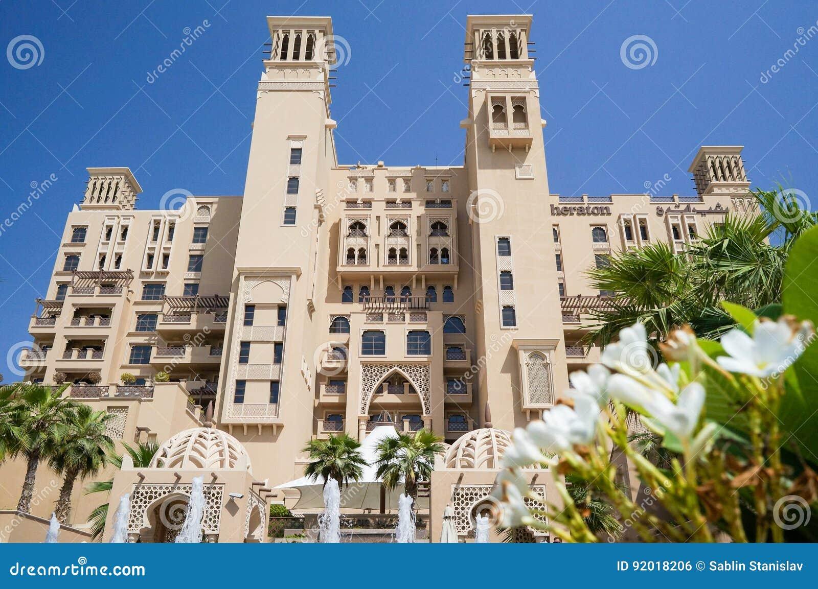 Dubai in the summer of 2016 modern hotel building for Modern hotel dubai