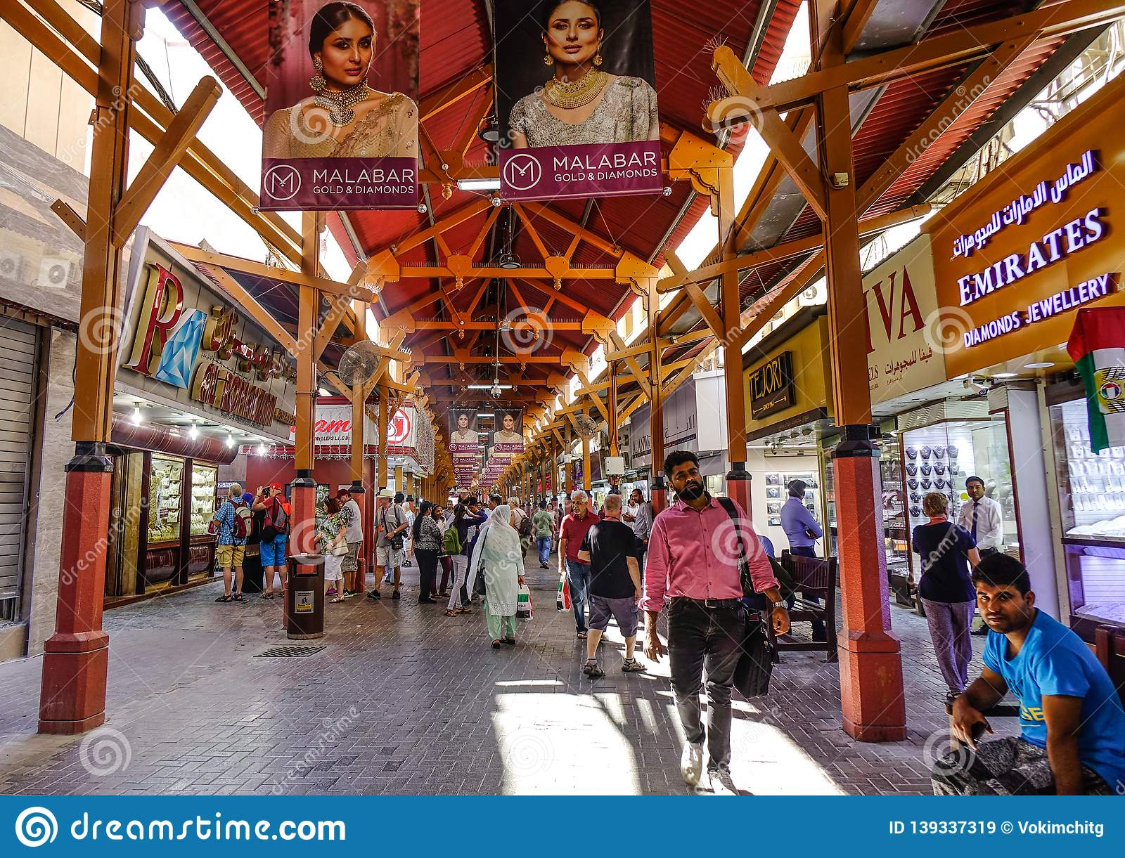 People Visit The Gold Souk In Dubai Editorial Stock Image - Image of
