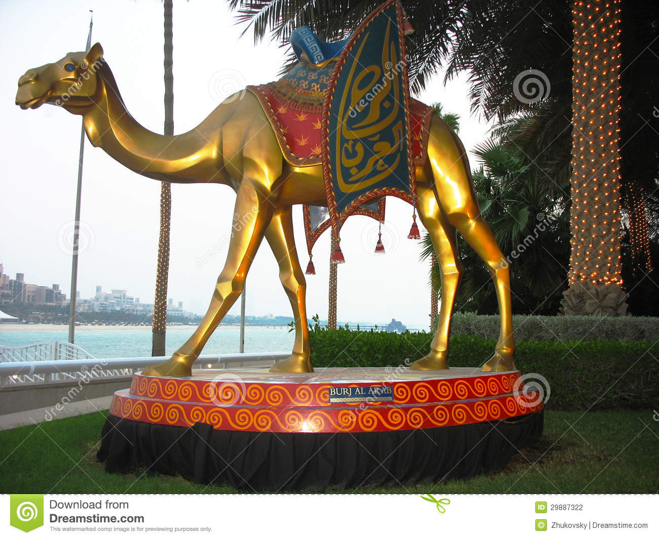Camel Statue In Front Of Burj Al Arab Hotel In Dubai