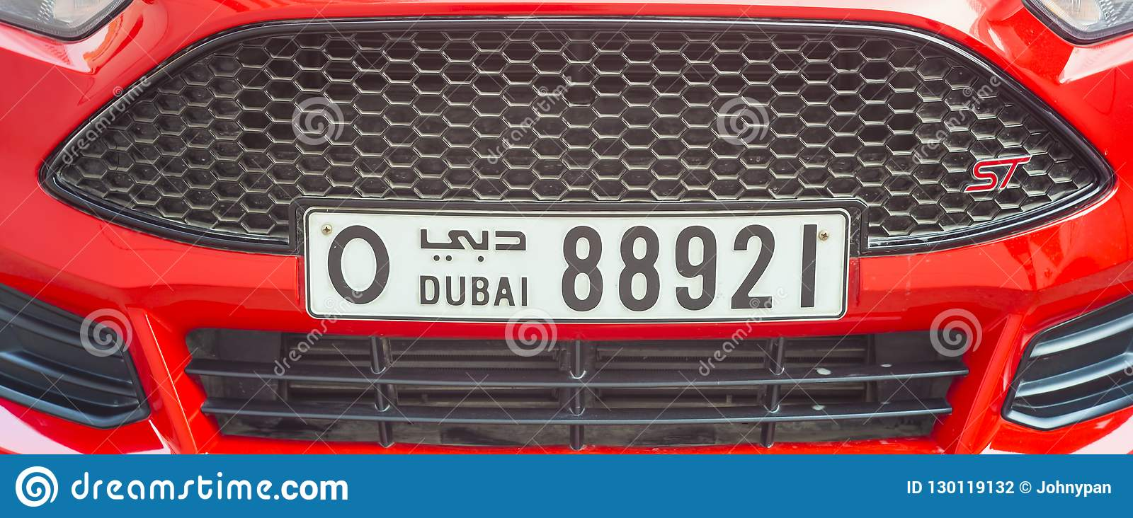 Front Of Modern Sports Car With Dubai Number Plate Editorial