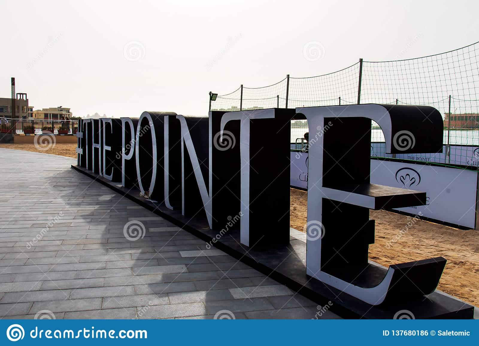 Dubai, United Arab Emirates - January 25, 2019: The Pointe waterfront dining and entertainment destination at the Palm Jumeirah