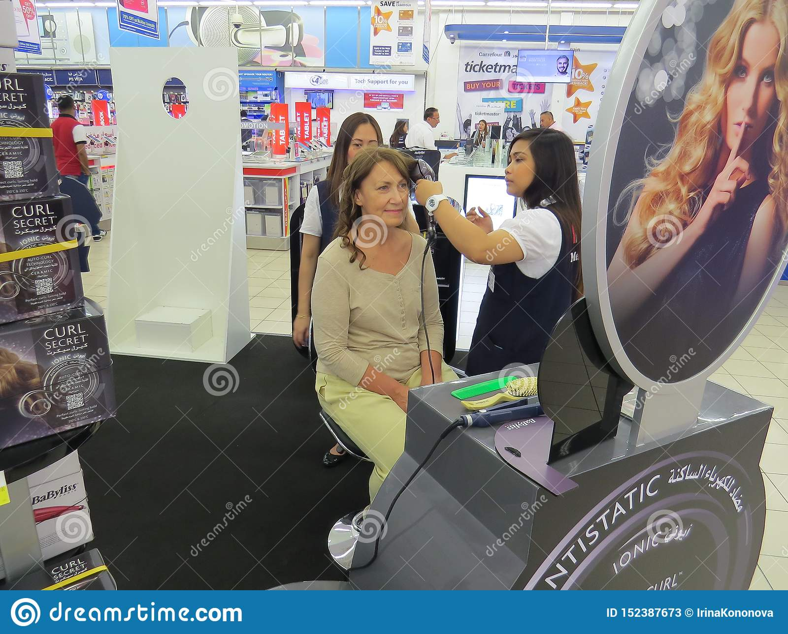 A Woman Participates In An Advertising Campaign Girl Seller Makes