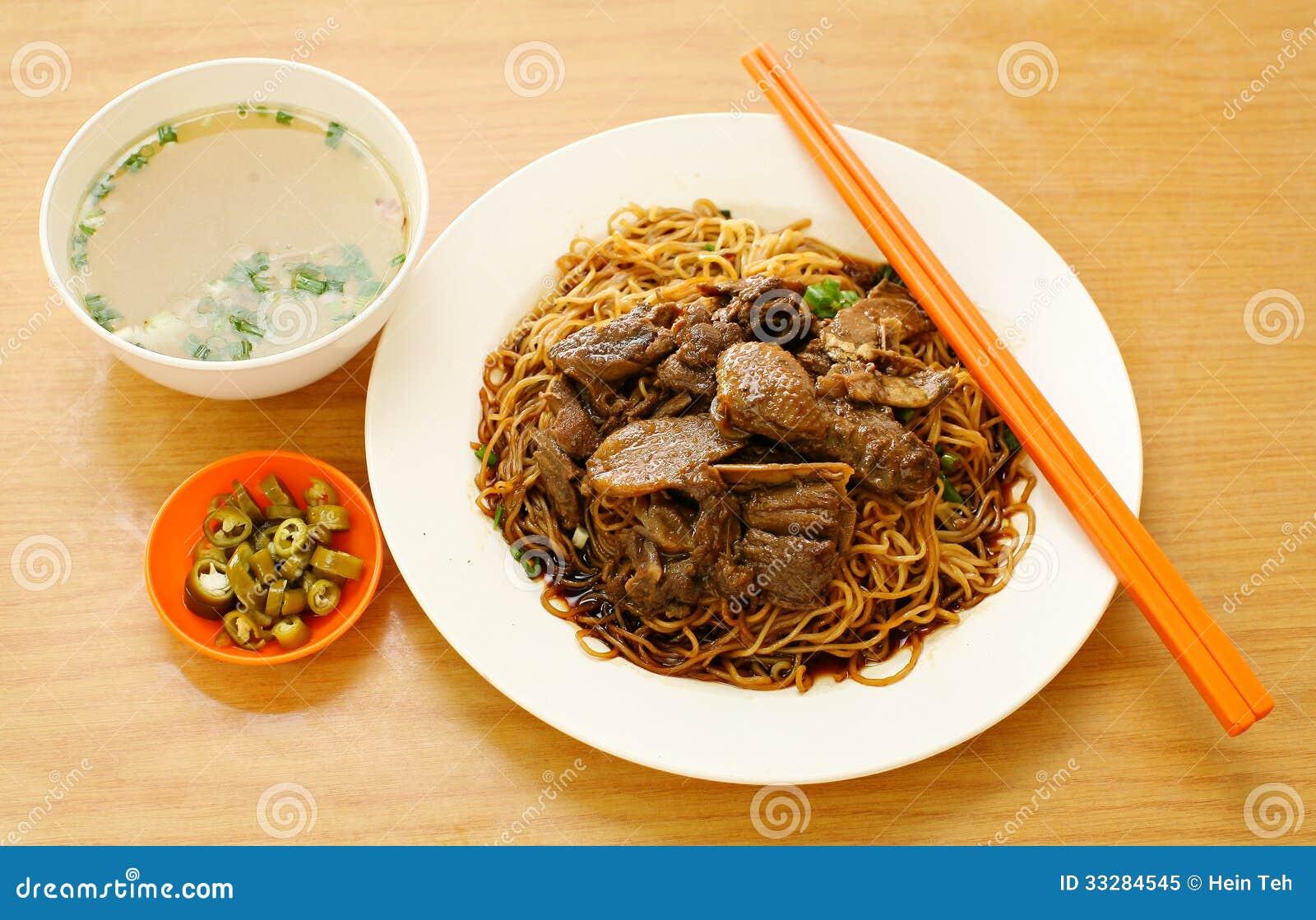 Duck noodle. food asia