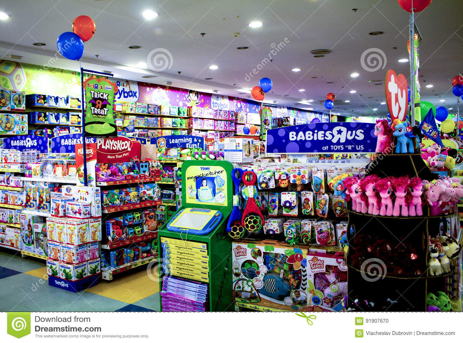 Dumaguete, Filippine - 26 novembre 2016: Dipartimento del giocattolo nel centro commerciale