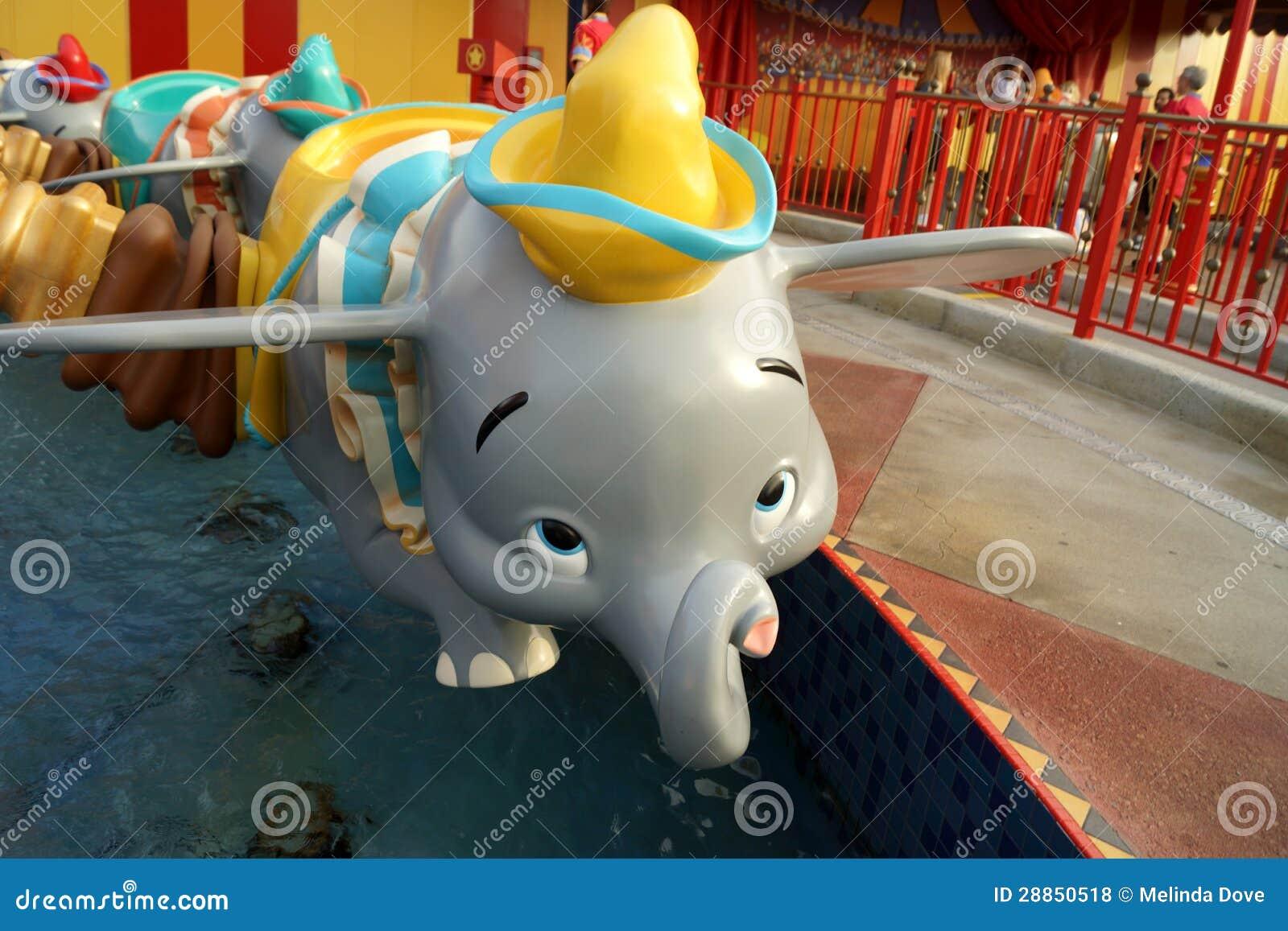 Dumbo езда