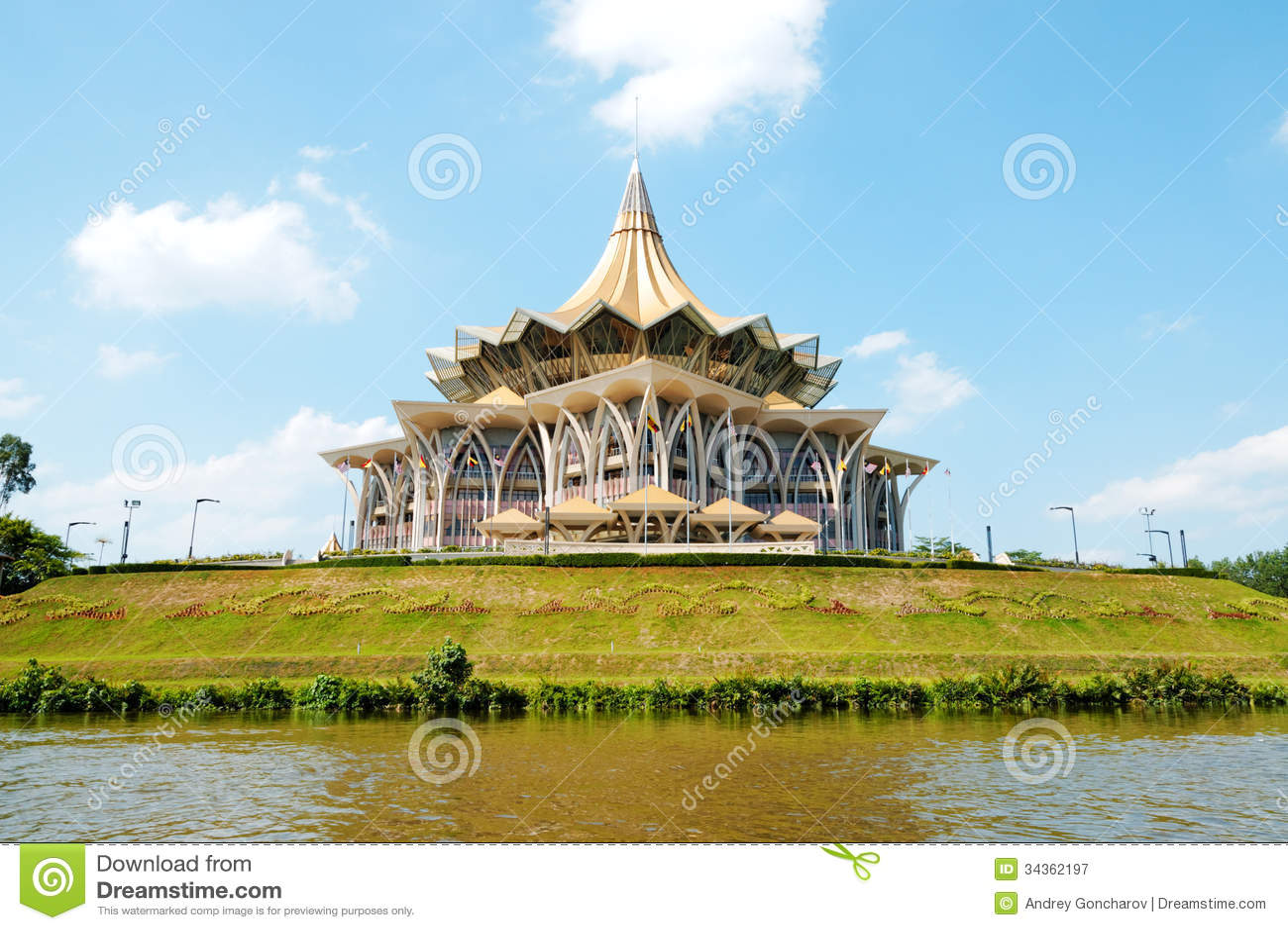 Dun Building In Kuching Borneo Malaysia Stock Image