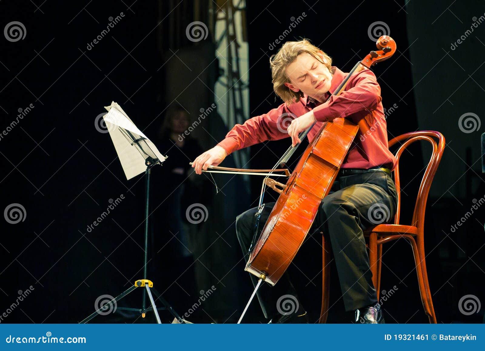 Duo de Beethoven - Fedor Elesin et Alina Kabanova
