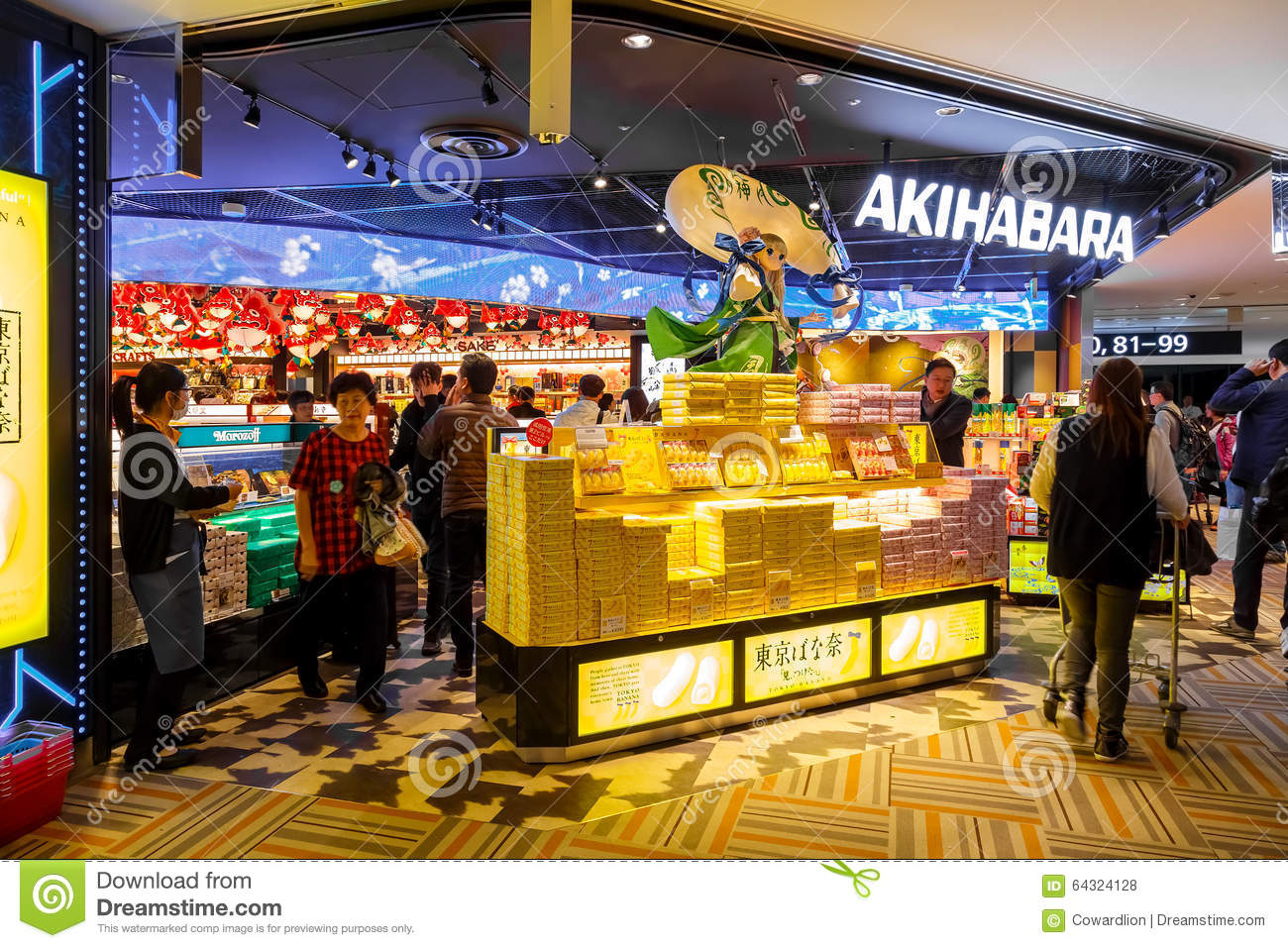 Duty Free Shop At Narita Airport In Japan Editorial Stock Photo Image Of Shops Architecture 64324128
