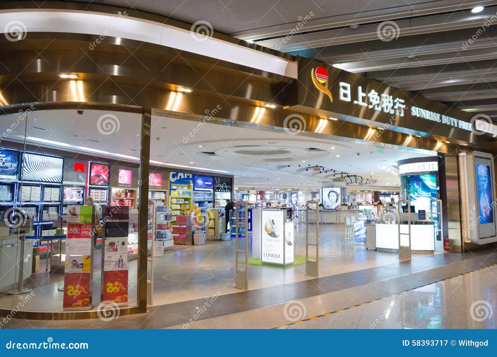 Dutyfreeshop in Peking-Flughafen