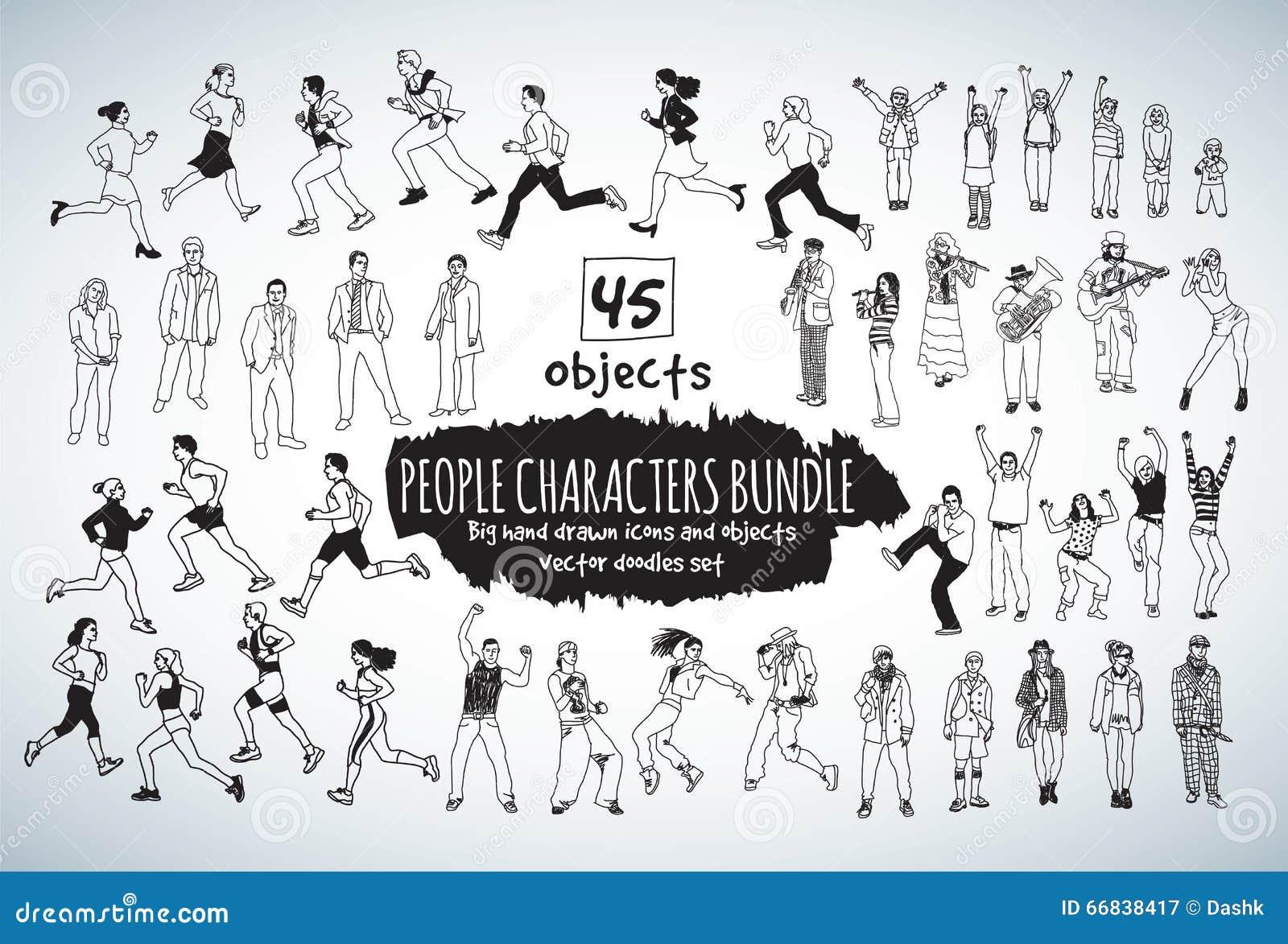 Duzi plików charakterów doodles czarny i biały ikon ludzie