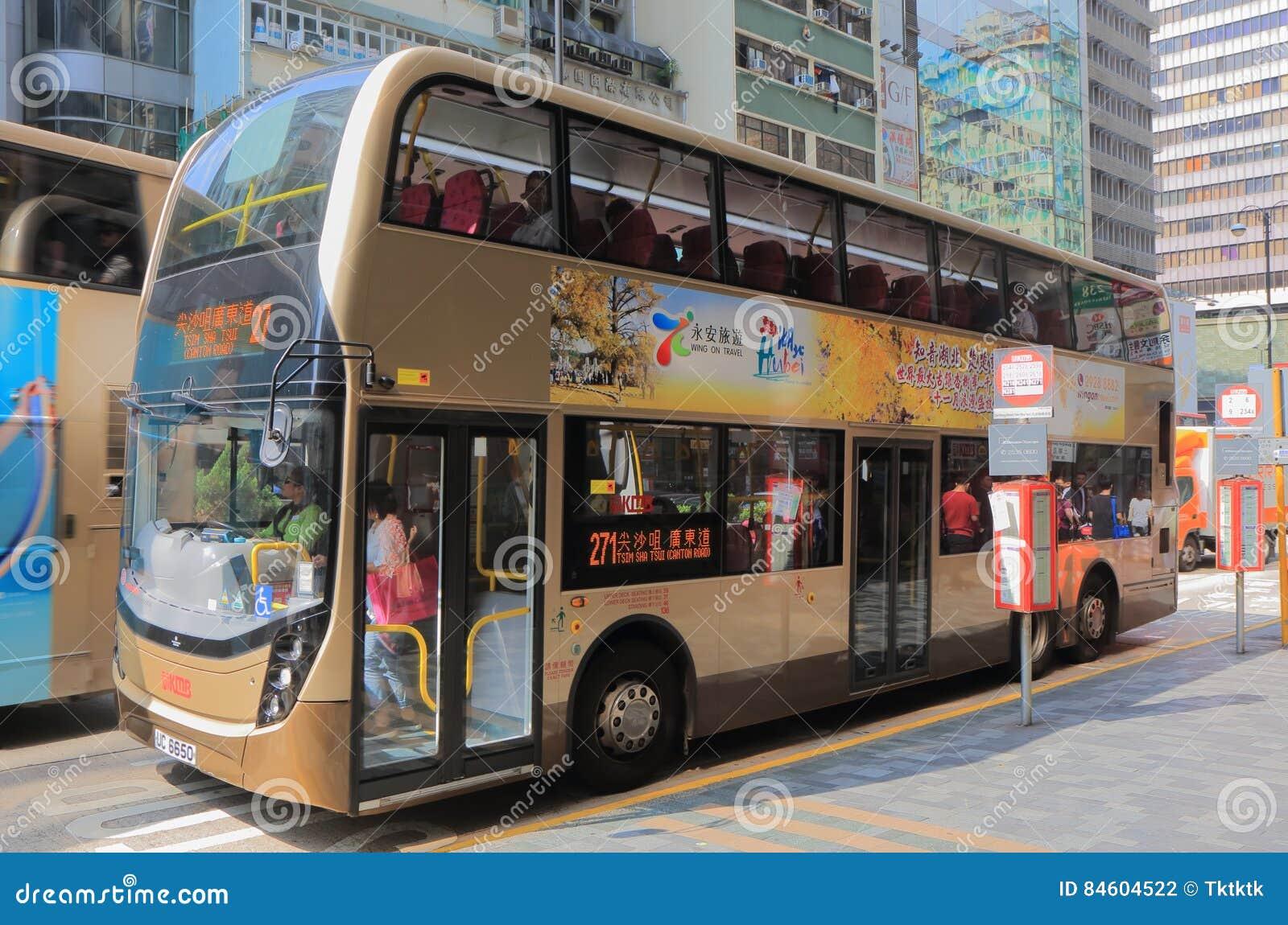 Dwoistego decker autobusu transport publiczny Hong Kong