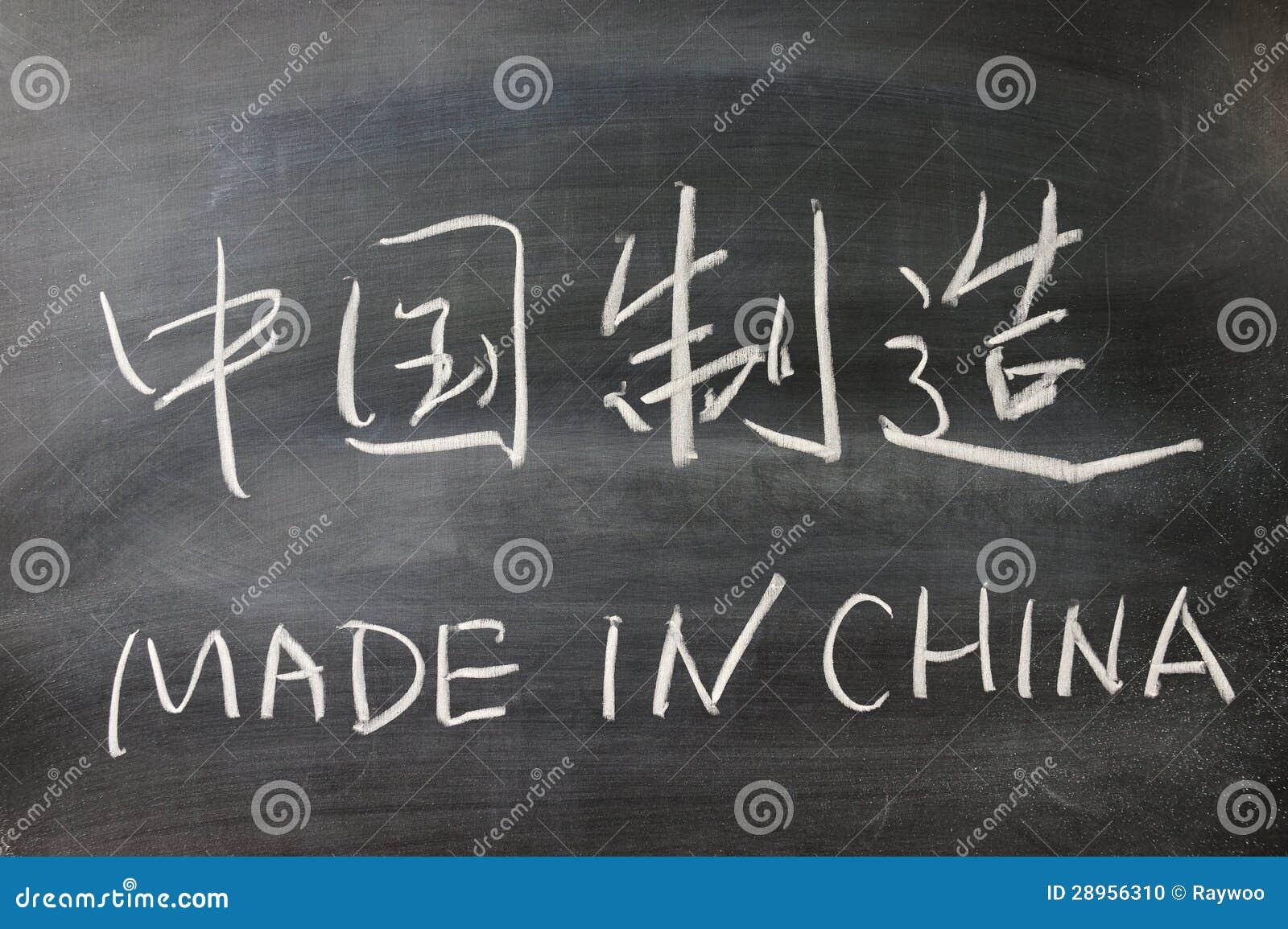 Dwujęzyczny Robić w Porcelanowych słowach