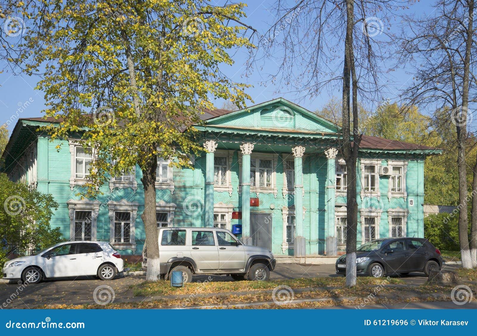 Dział archiwum biuro miasta Sharya jesieni dzień Kostroma region, Rosja