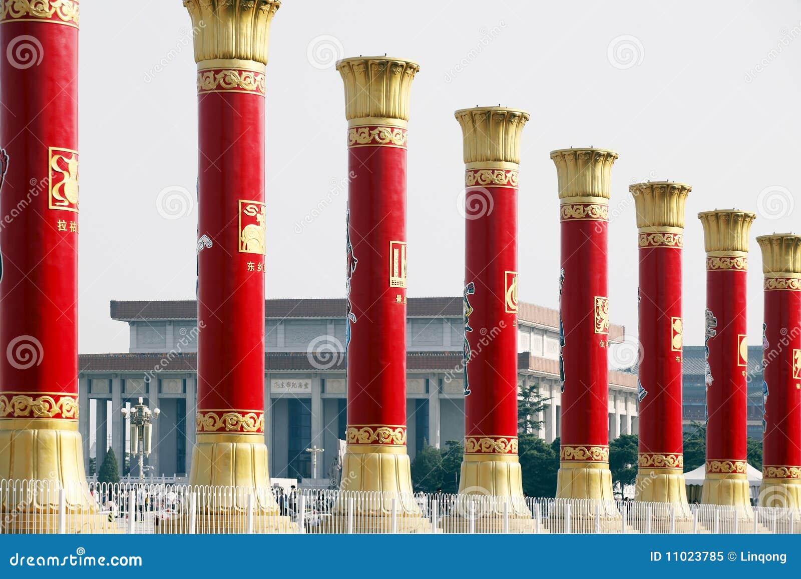 Dzień 2009 chińskich obywatelów