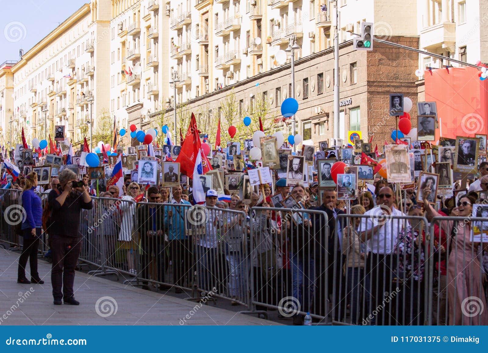 Dzień Moscow zwycięstwo Nieśmiertelny pułk na Moskwa ulicie Tysiące marsz pamiętać wojny światowa 2 krewnych