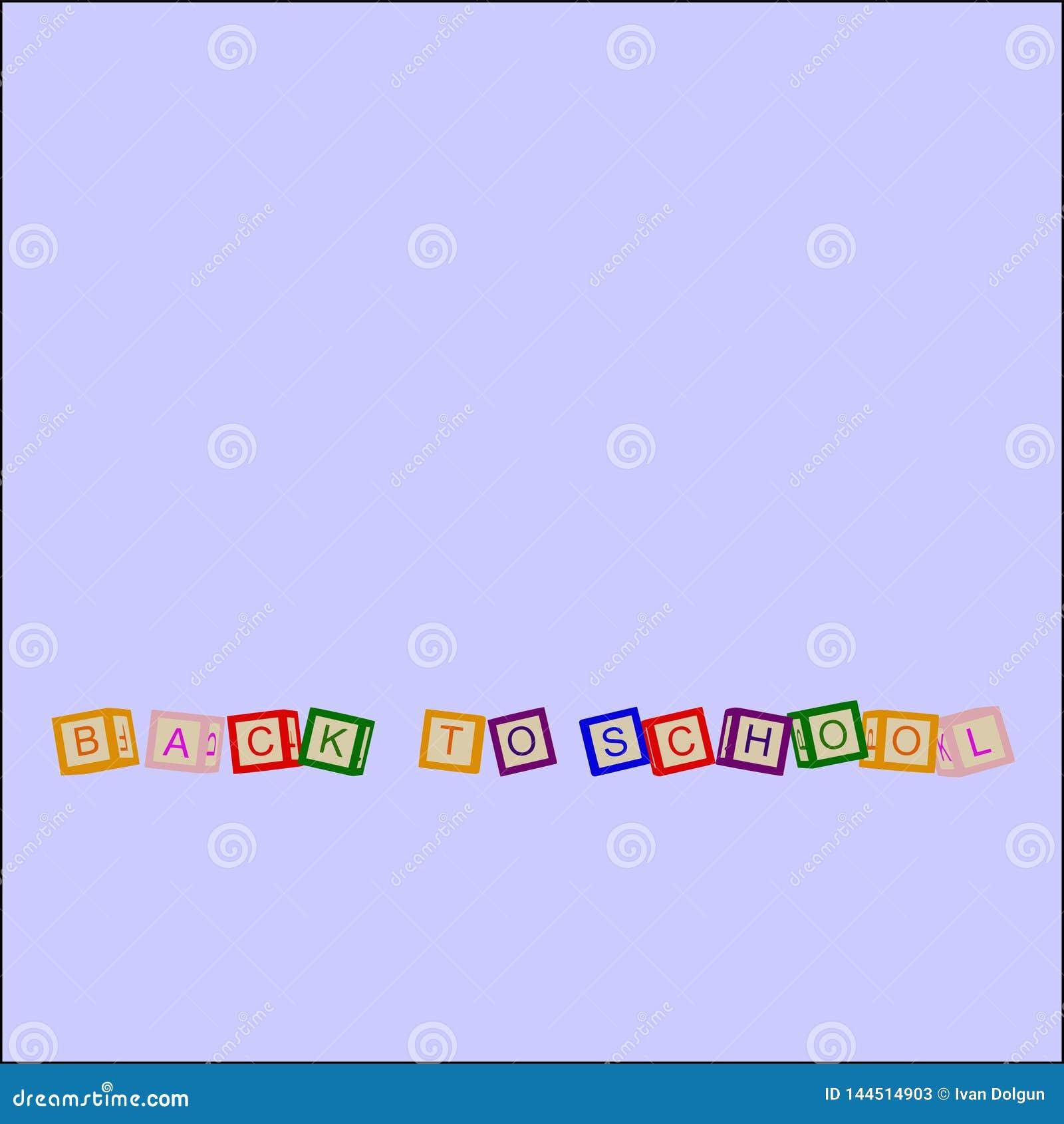 Dzieciaka koloru sześciany z listami tylna szkoły wektor