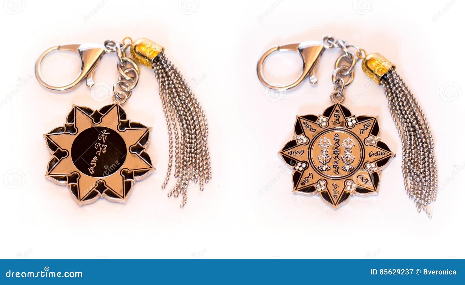 Dziesięć brzęczenia ochrony koła amuletu Kluczowy łańcuch