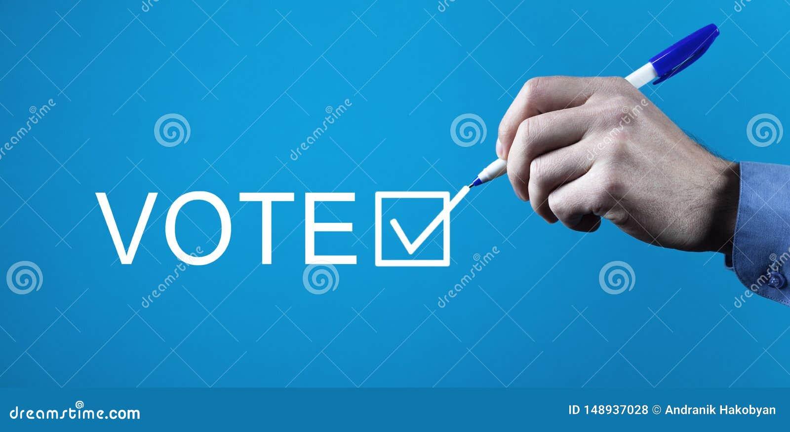 E Избрание Время проголосовать