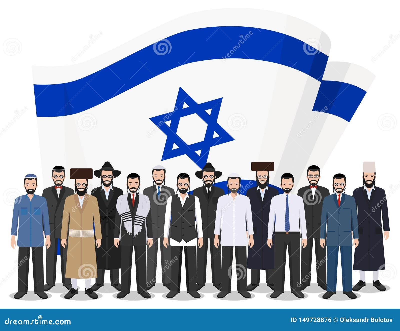 E 一起站立在行的小组成人犹太人民用不同的传统全国衣裳