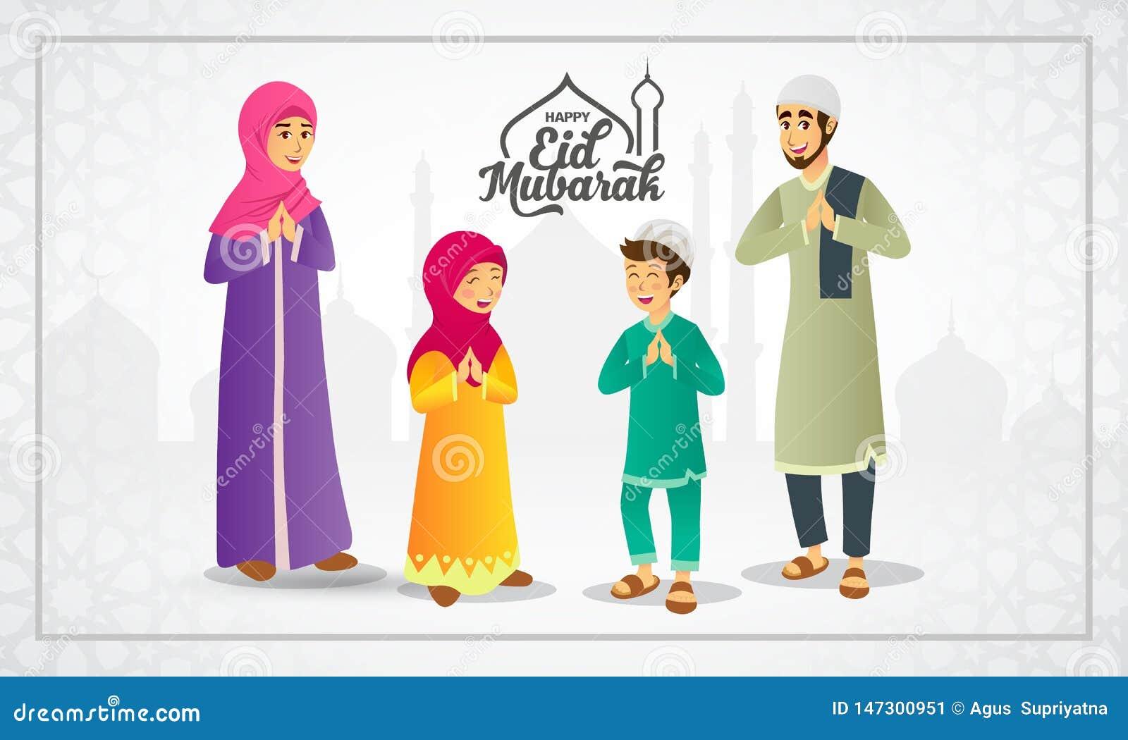 E 庆祝Eid与清真寺的动画片回教家庭Al fitr作为背景 Eid的gr传染媒介例证