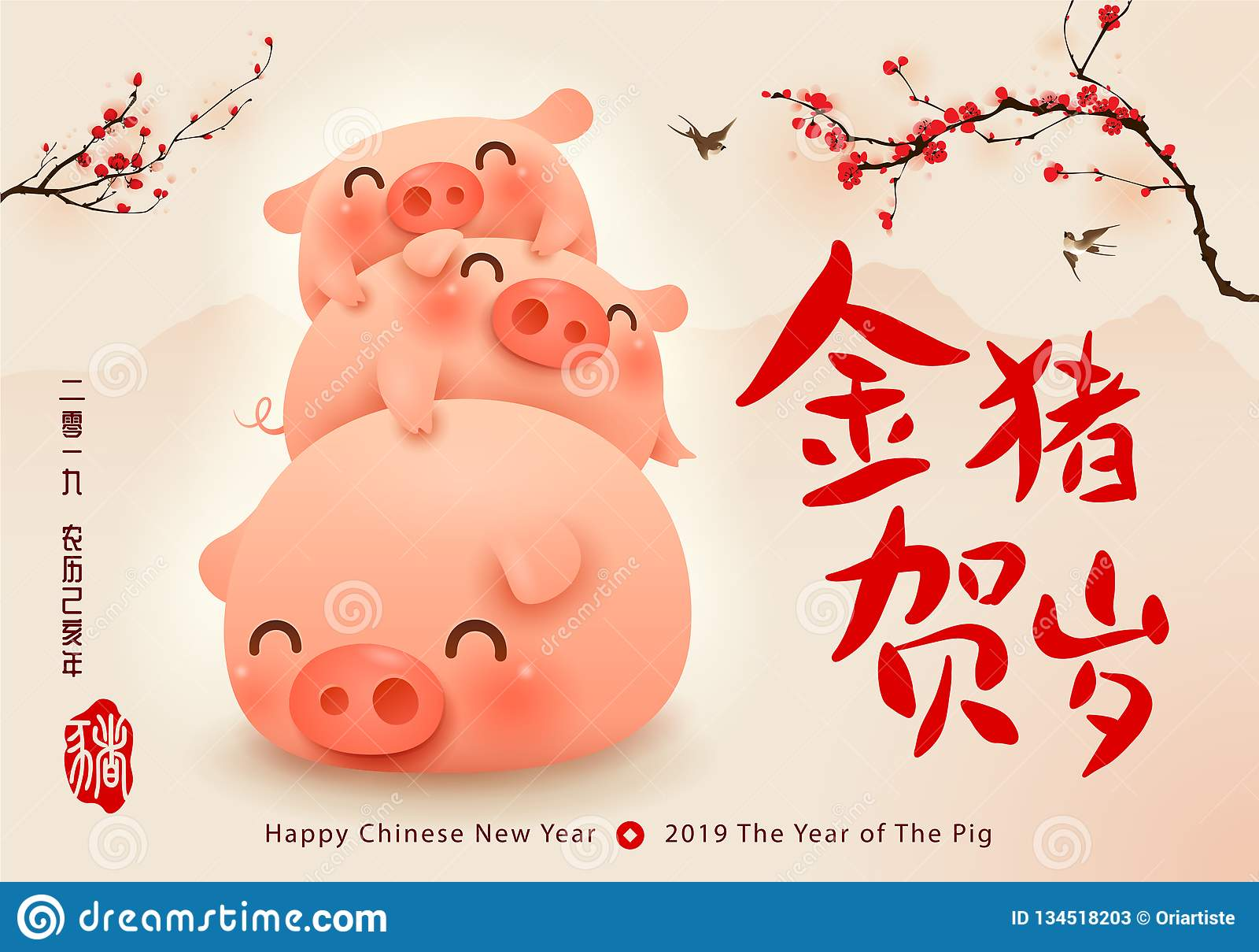 E An neuf chinois
