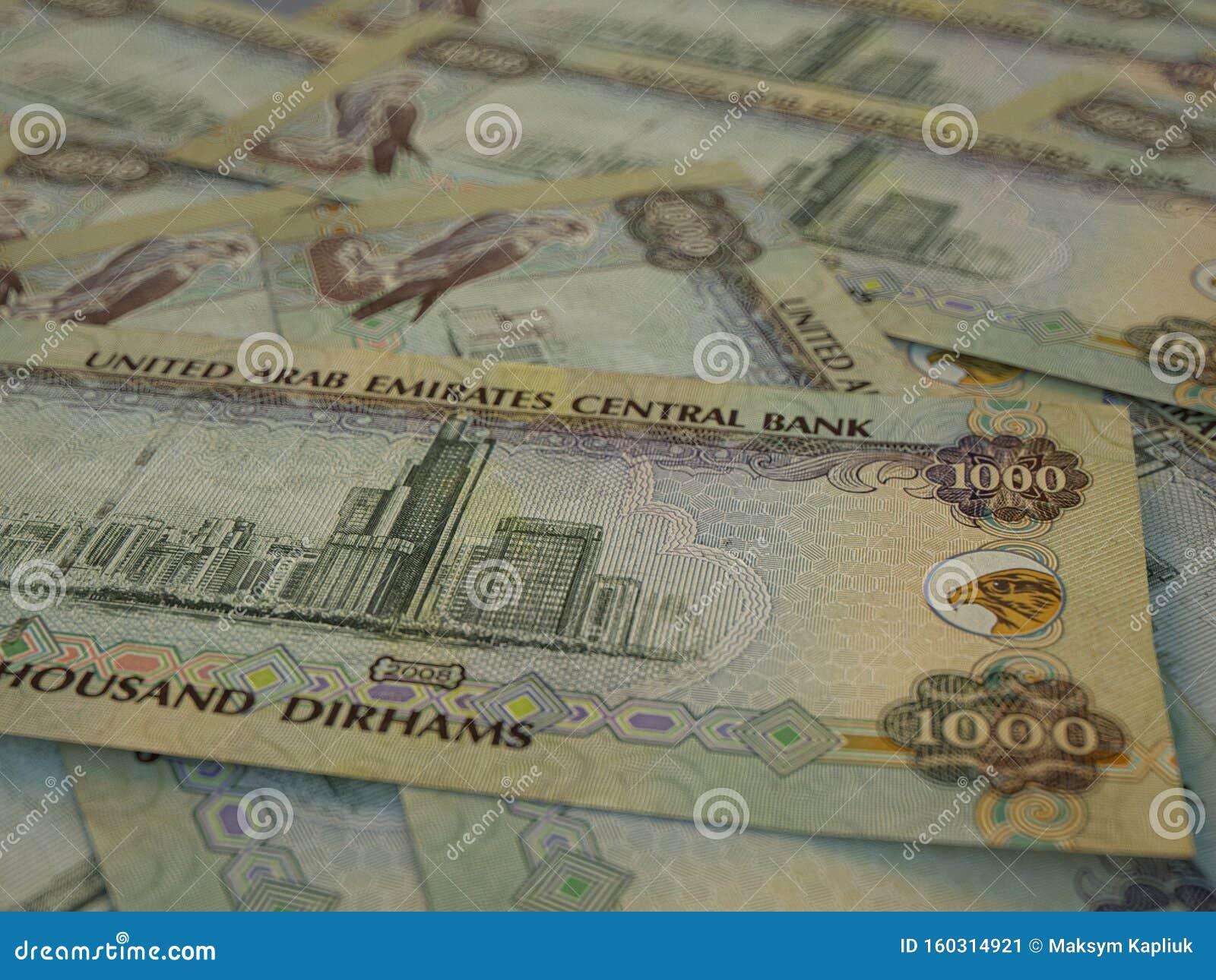 emirates dirham in euro