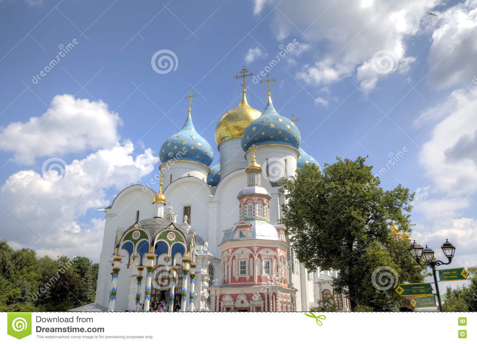 E St. Sergius Lavra der Heiligen Dreifaltigkeit