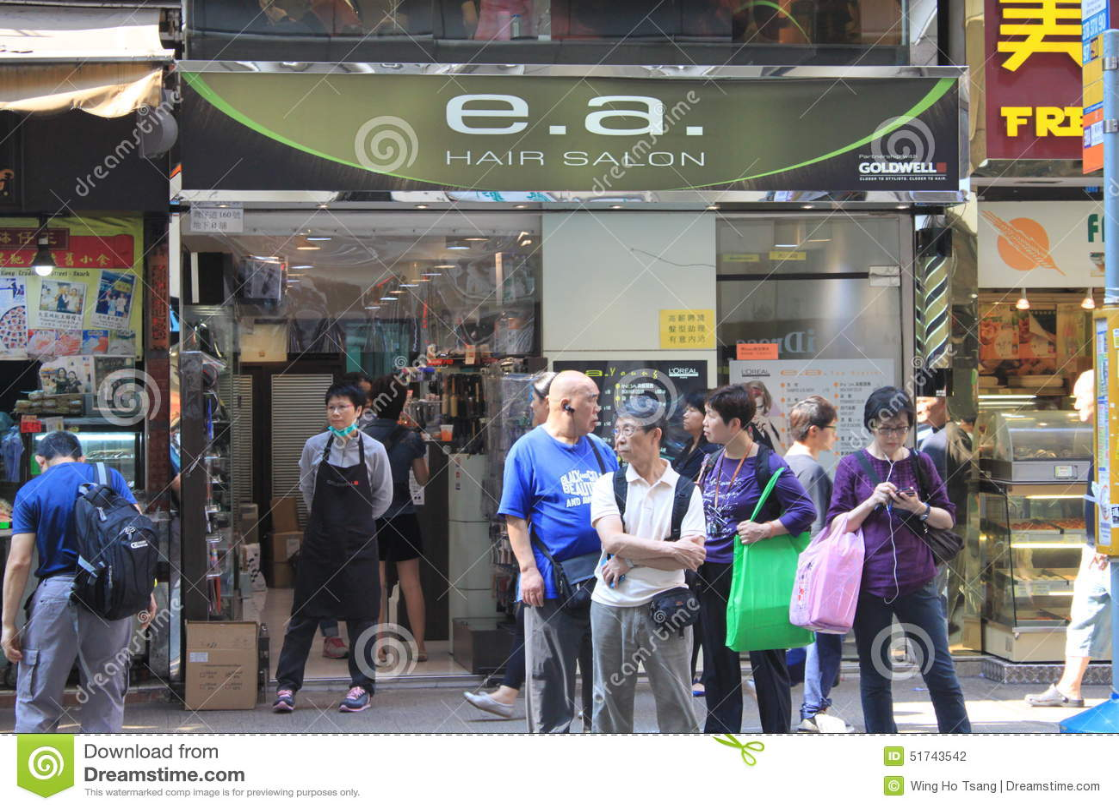 Ea hair salon in hong kong editorial photography image of for Hair salon hk
