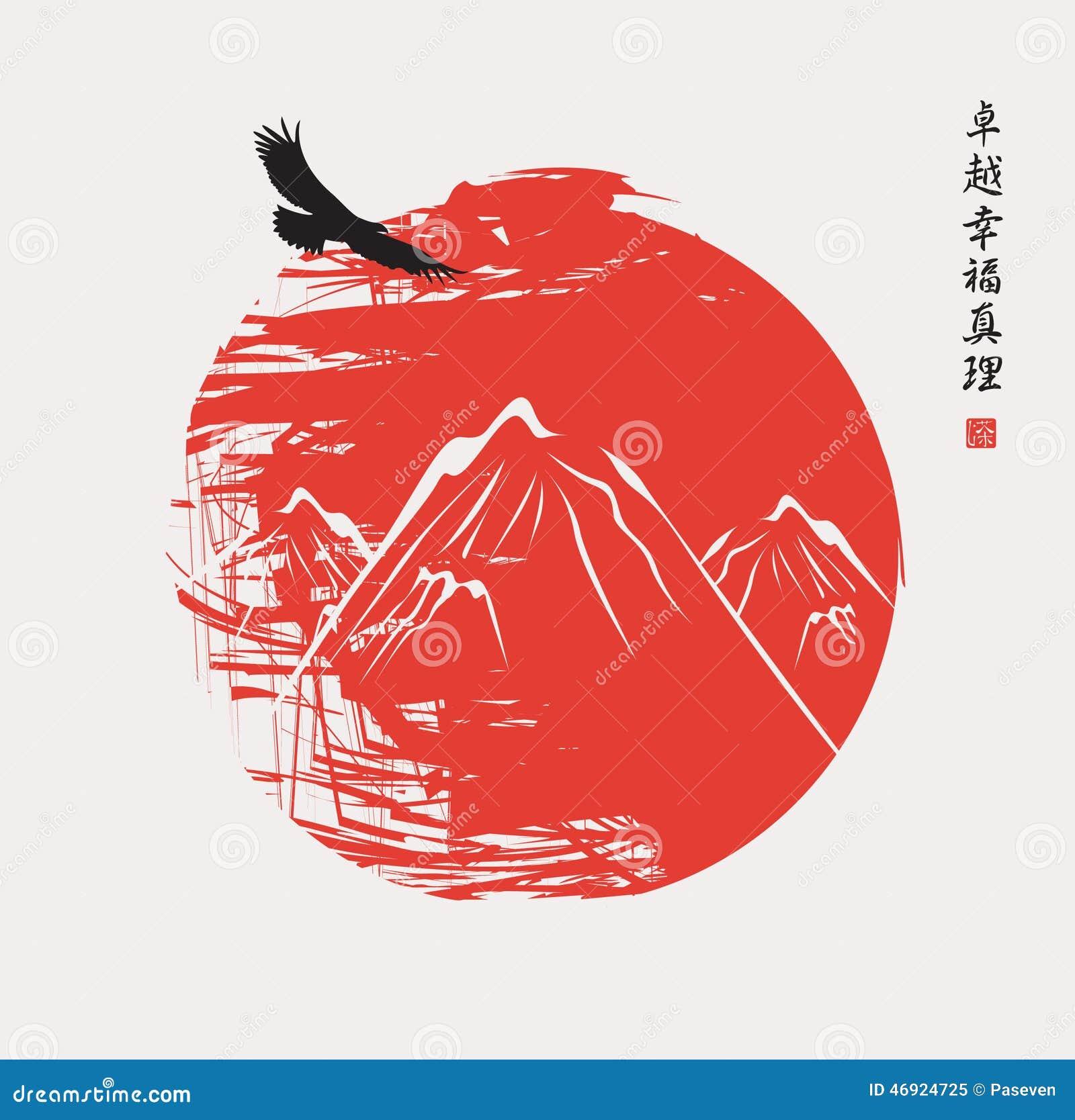 Eagle Mountain Stock Vector Illustration Of Morning 46924725