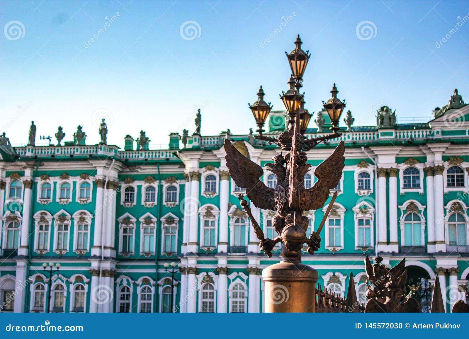 Eagles w St Petersburg