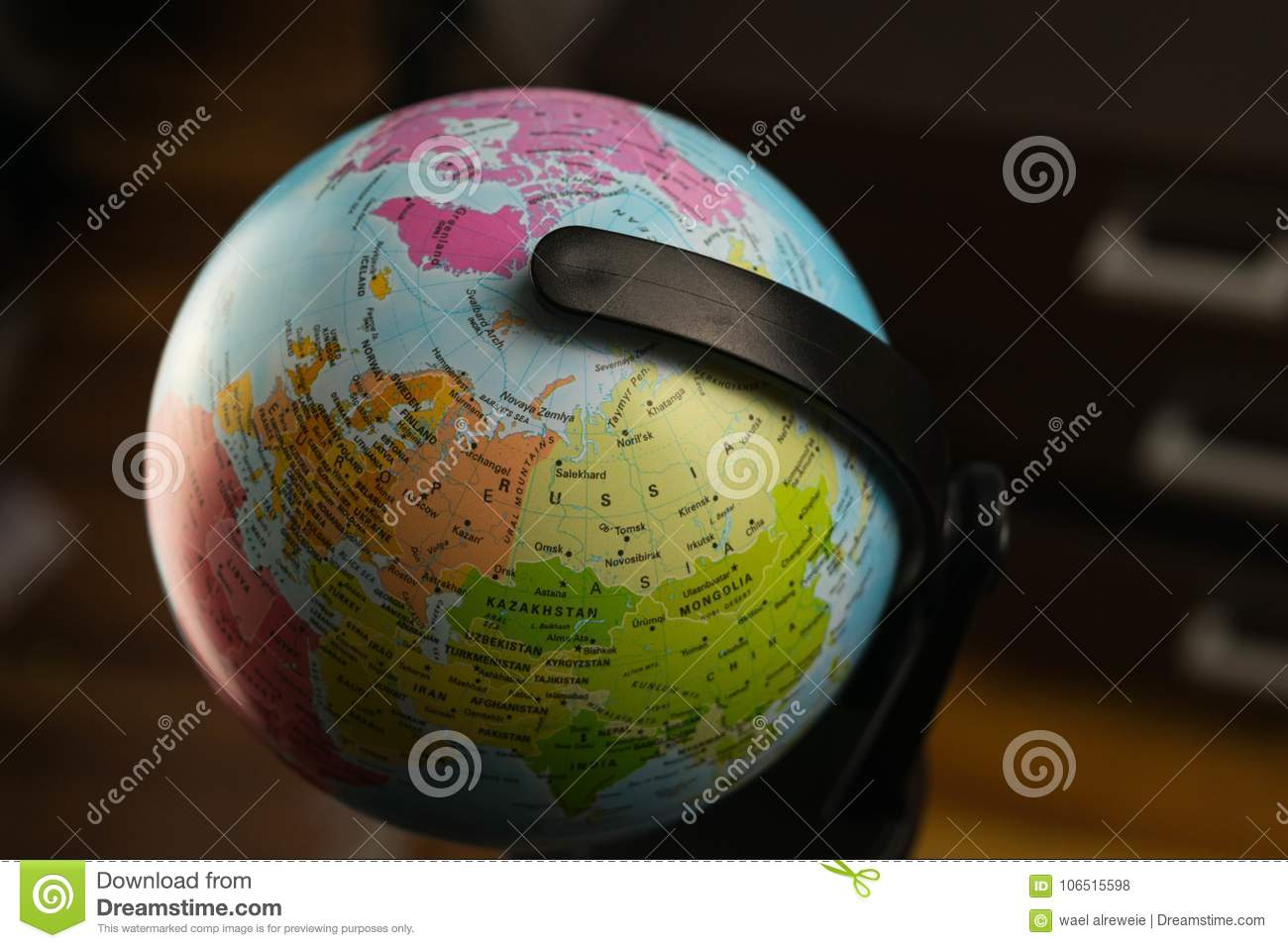 Earth globe map with focus on asia russia canada north pole stock download earth globe map with focus on asia russia canada north pole stock gumiabroncs Choice Image