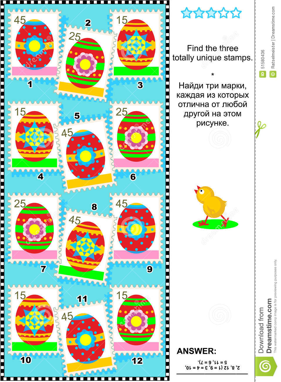 Easter Themed Visual Logic Puzzle With Stamps Stock Vector