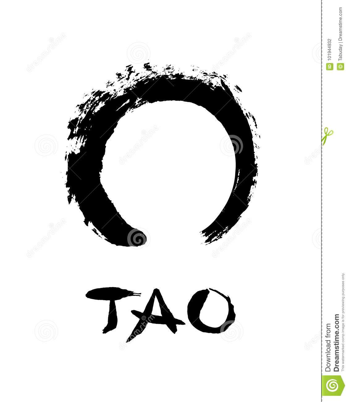 Eastern symbol enso circle stock vector illustration of circle eastern symbol enso circle biocorpaavc Gallery