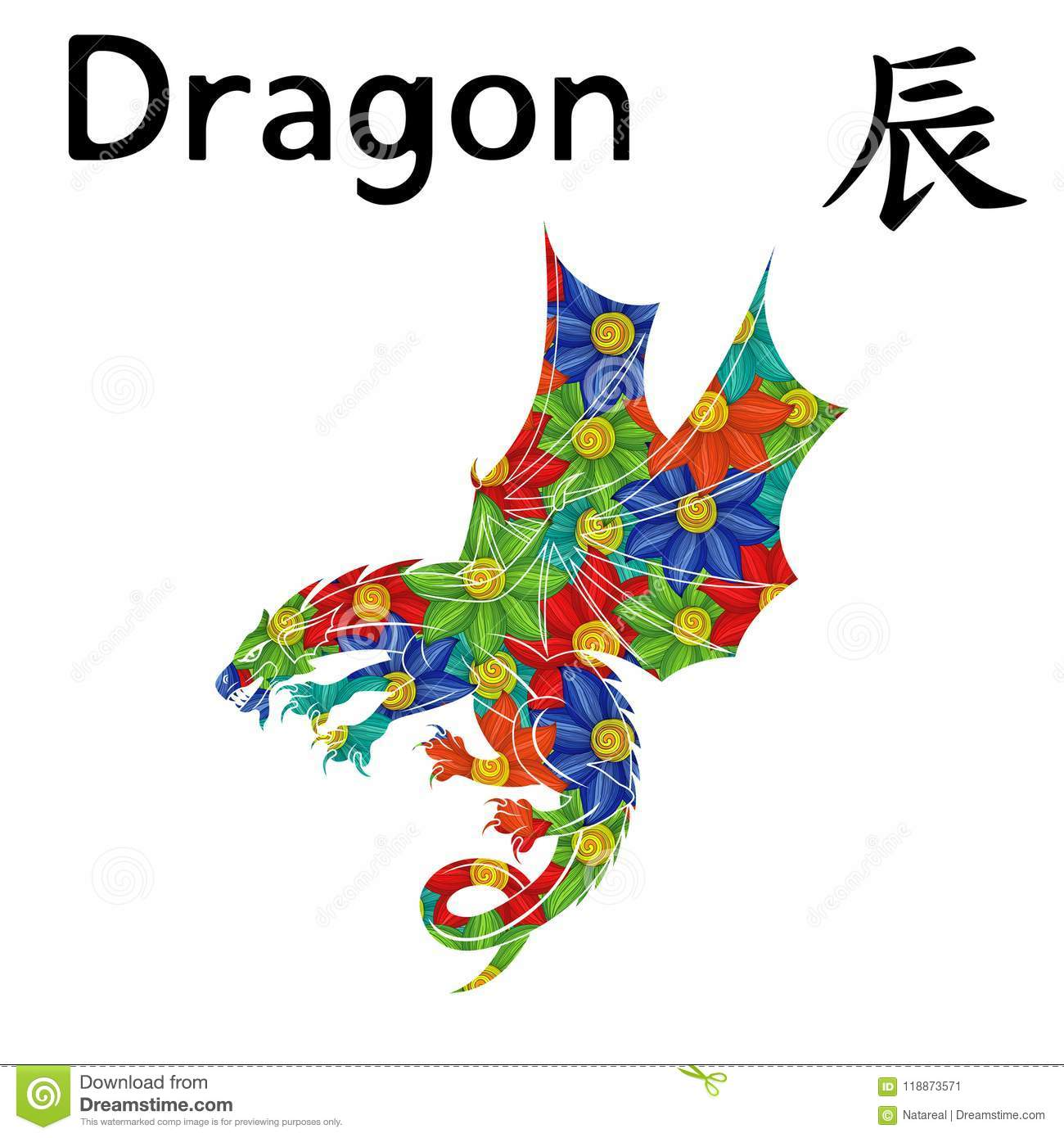 Eastern Zodiac Sign Dragon Stock Vector Illustration Of Character