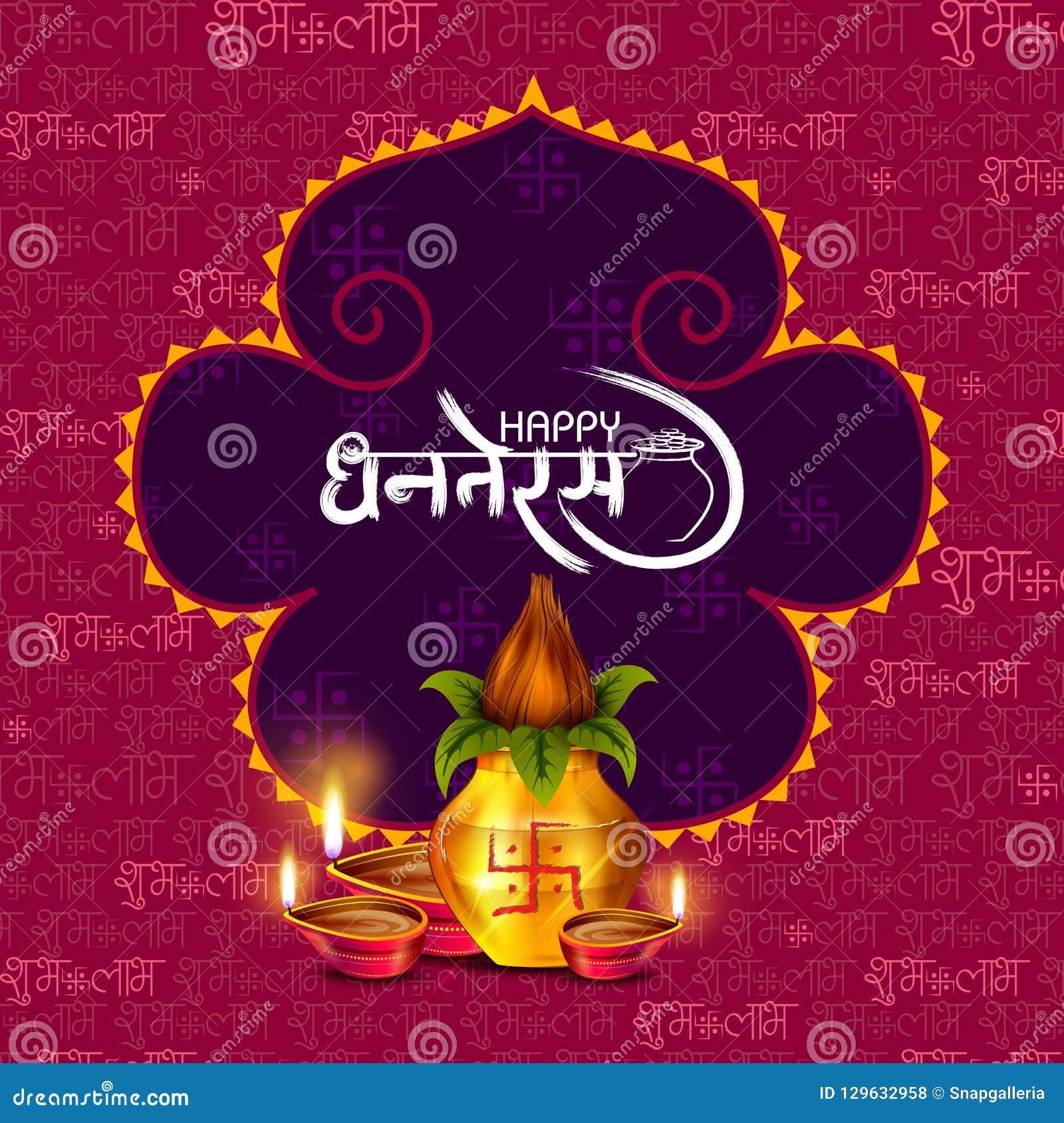 Illustration Of Decorated Happy Dhanteras Diwali Holiday