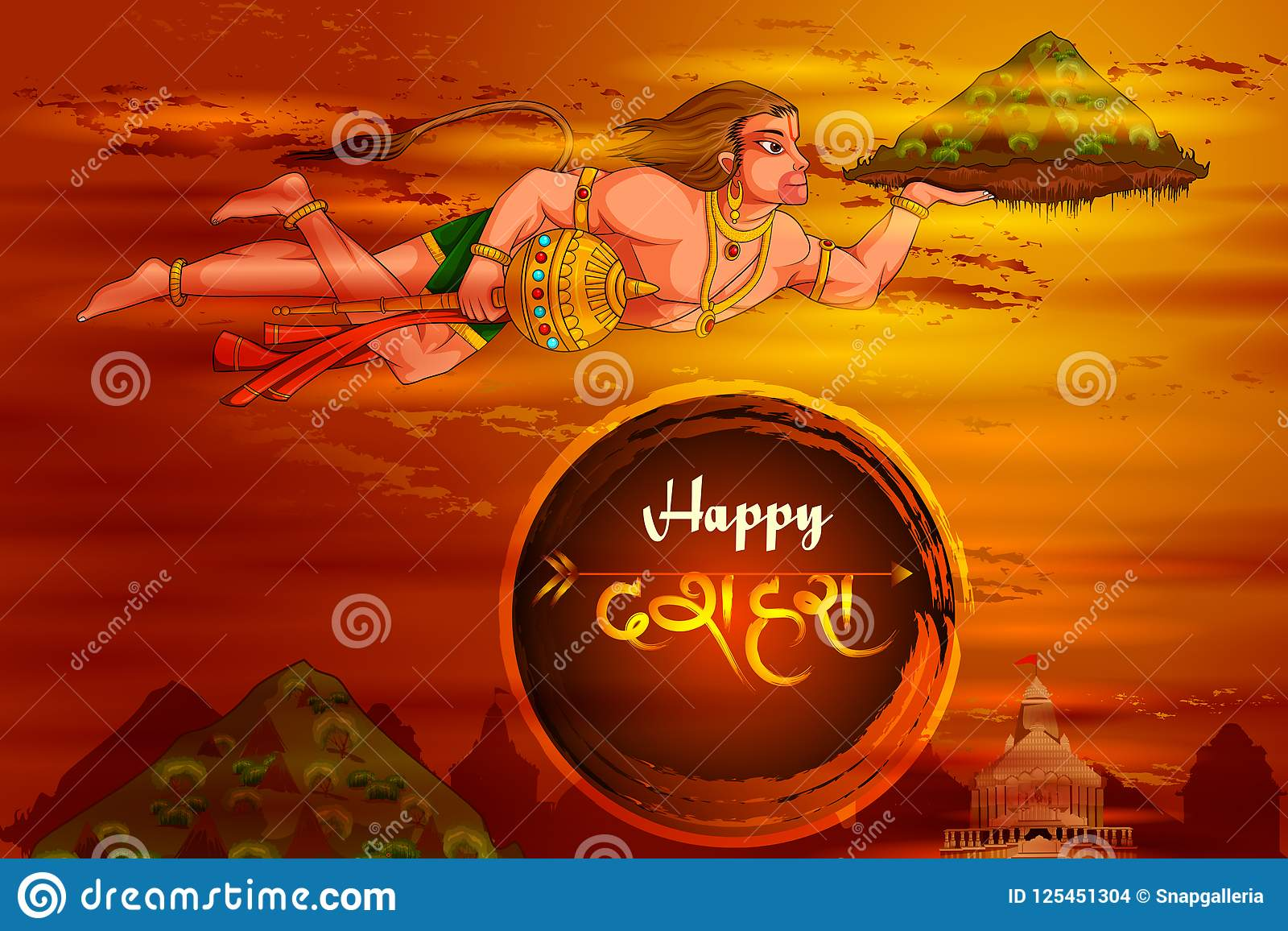 Happy Dussehra Background Showing Festival Of India Stock