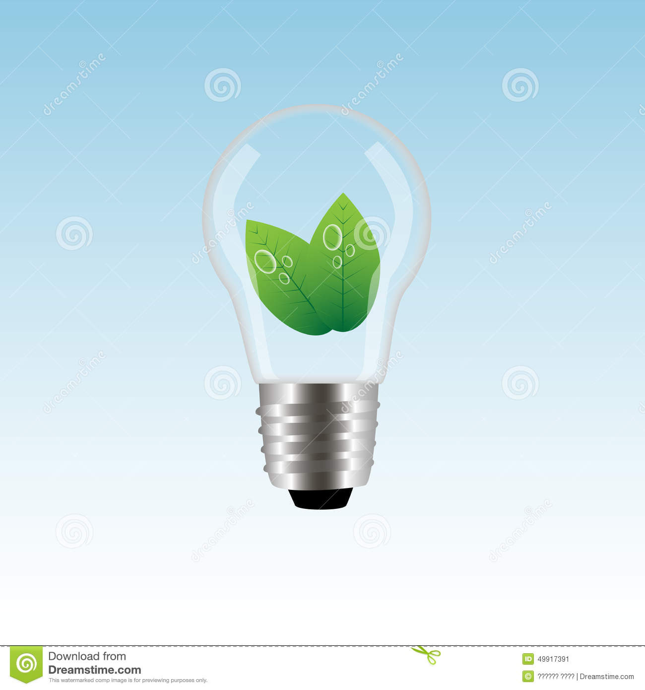 Ecology Lamp Stock Vector