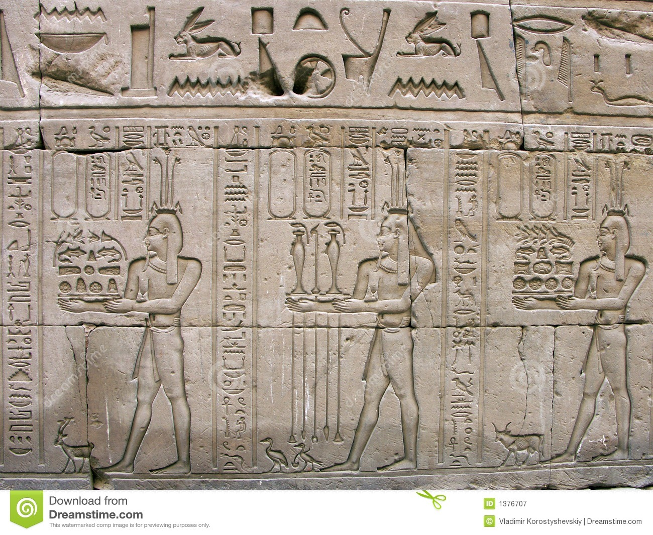 Download Edfu Temple, Egypt stock image. Image of edfu, hierogliphs - 1376707