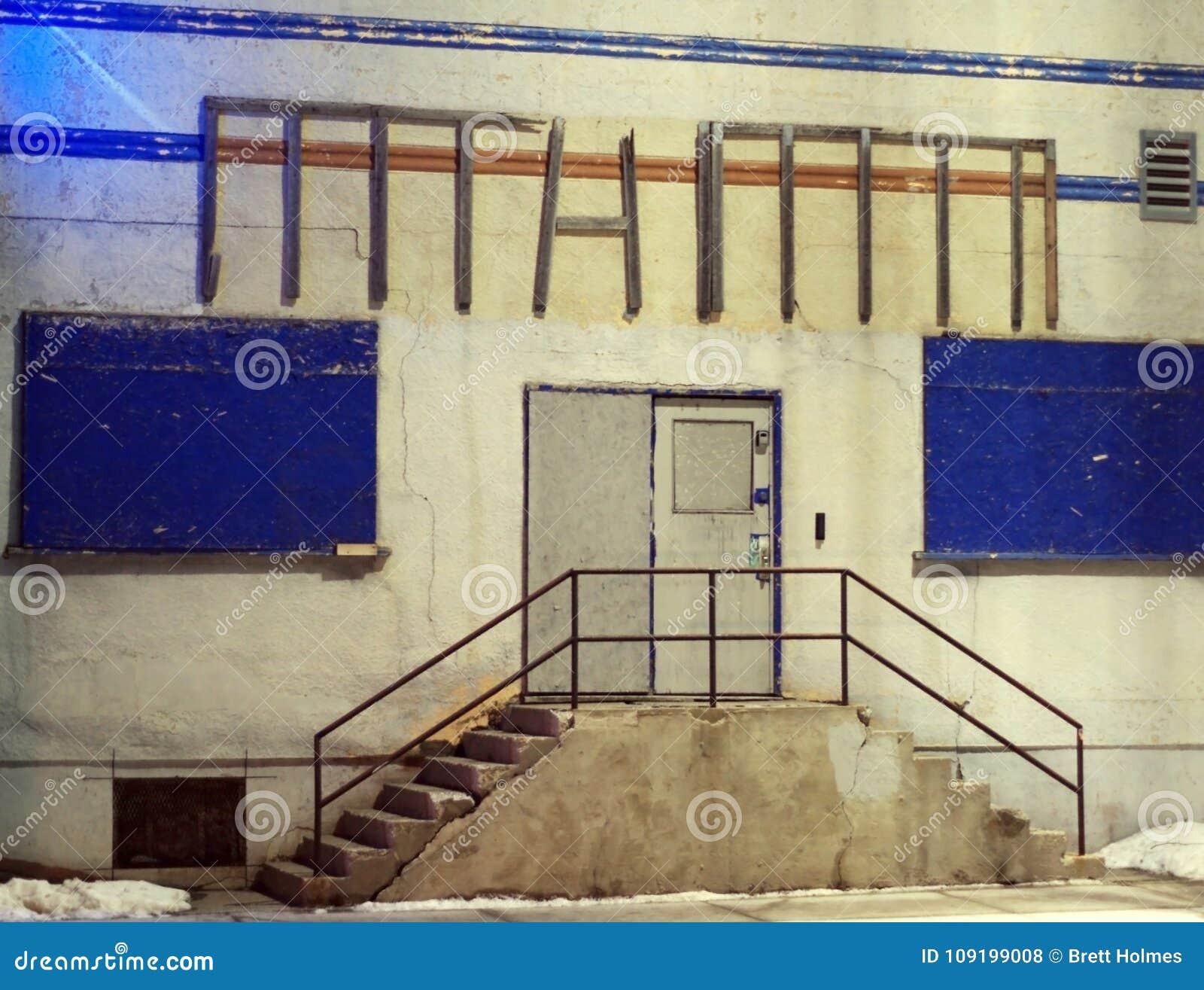 Garage Entrance At Night Stock Image